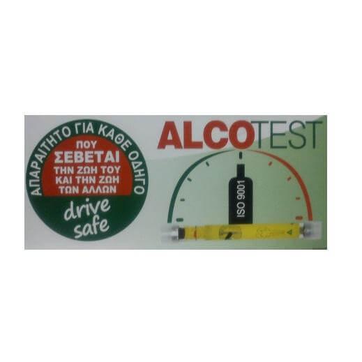 Medicals Alcotest Δεικτης Επιπεδου Αλκοολ Στο Αιμα Μιας Χρήσης