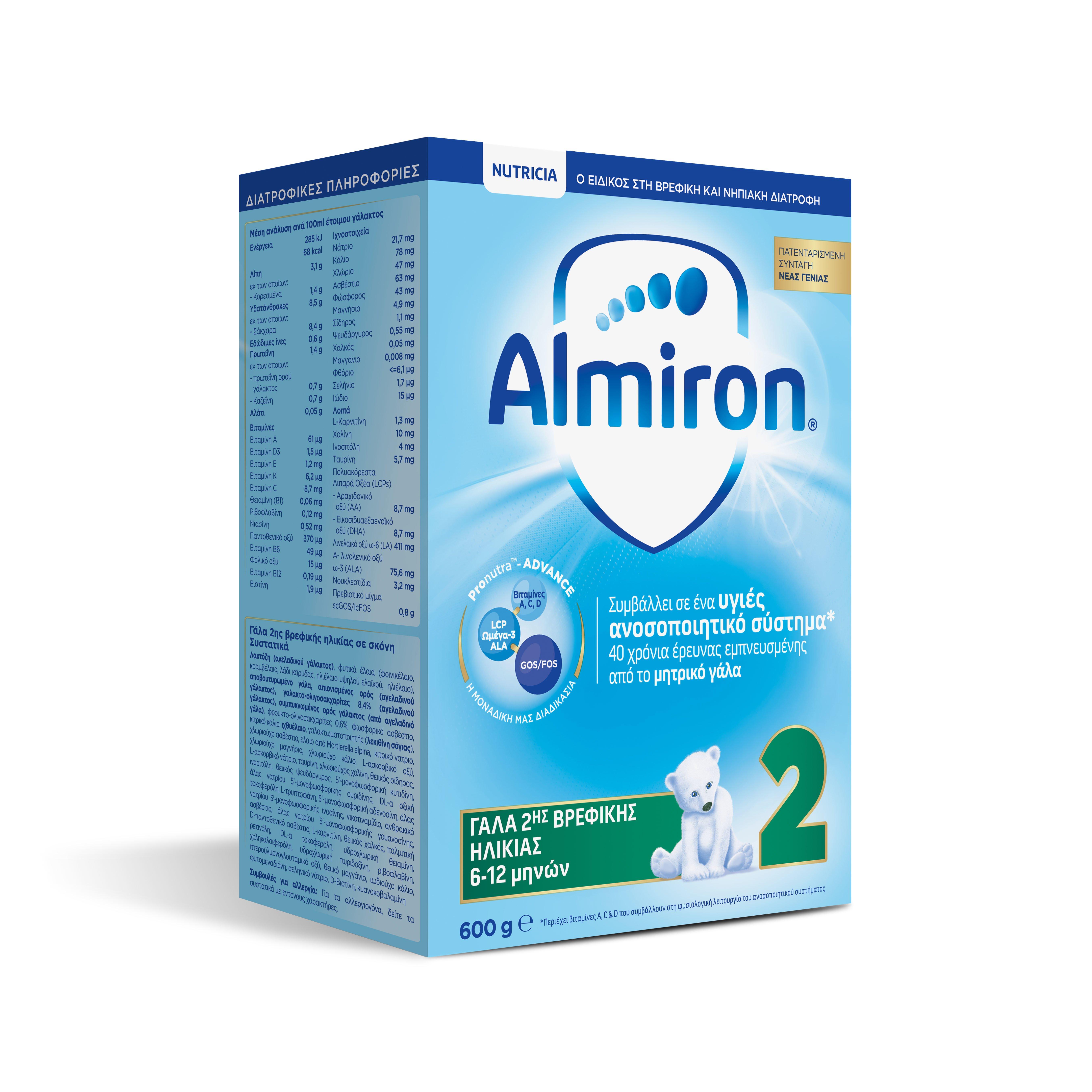 Nutricia Almiron 2 Γάλα 2ης Βρεφικής Ηλικίας από 6-12 μηνών 600gr