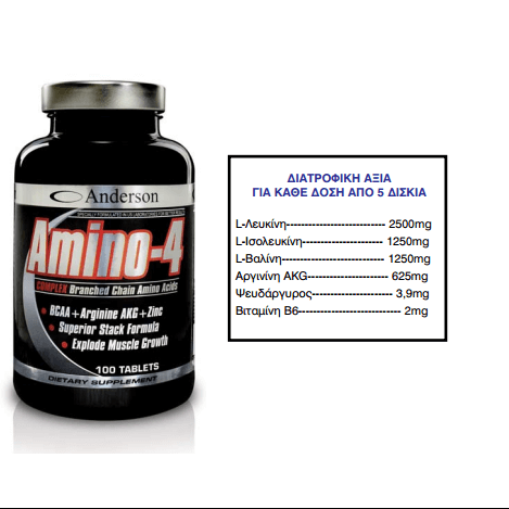 Anderson Amino-4 Complex Συμπλήρωμα Διακλαδισμένων Αμινοξέων (BCAA) – 100 tabs