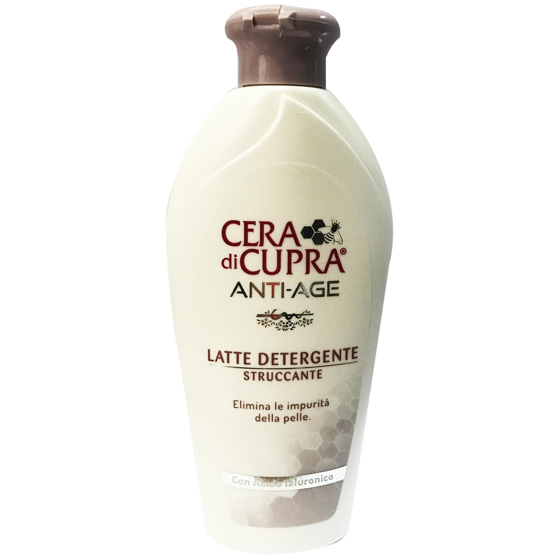 Cera di Cupra Anti-Age Latte Detergente ΚαθαριστικόΑντιγηραντικό Γαλάκτωμα Προσώπου 200ml