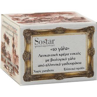 Sostar Λευκαντική Κρέμα Νυκτός με Βιολογικό Γάλα Γαϊδούρας 50ml