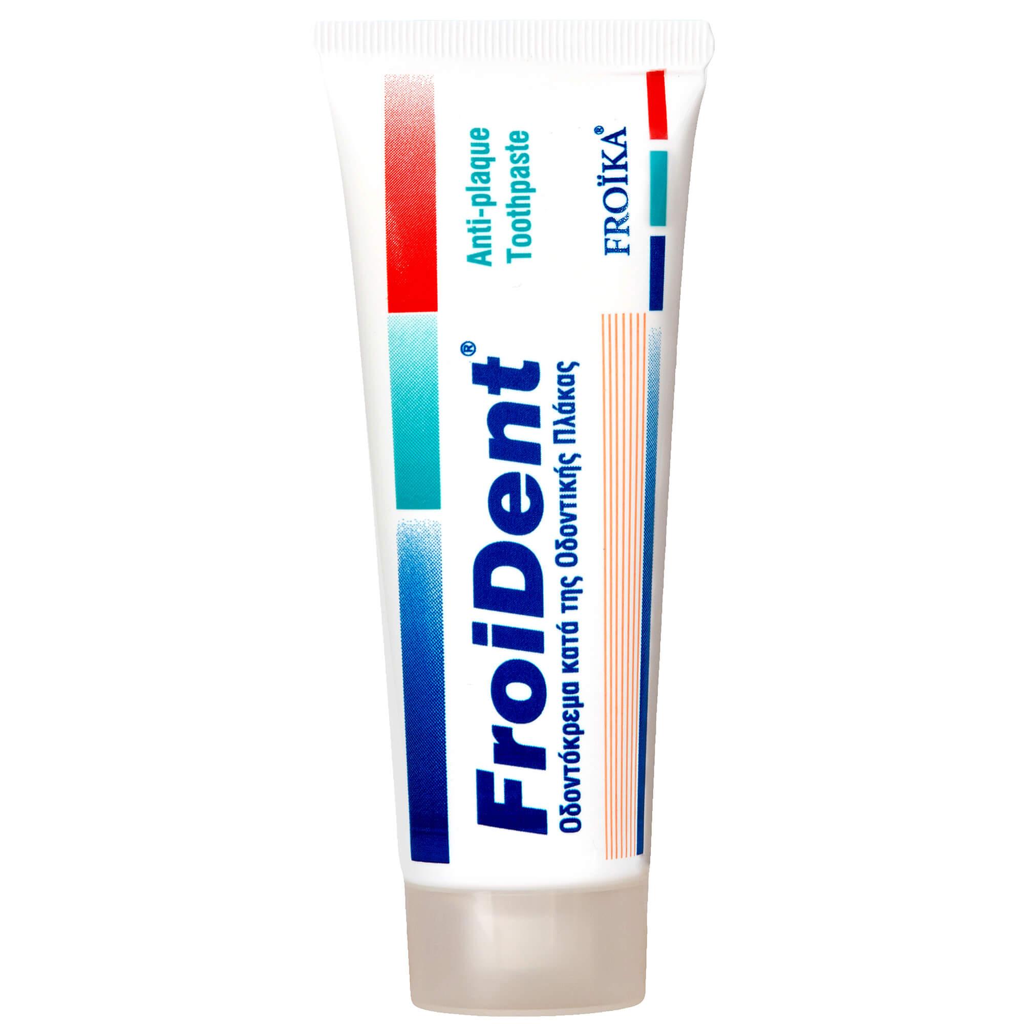 Froika Froident Dental Toothpaste Οδοντόκρεμα Κατά της Οδοντικής Πλάκας 75ml υγιεινή   στοματική υγιεινή   oδοντόκρεμες για ερεθισμένα ούλα  ενδυνάμωση