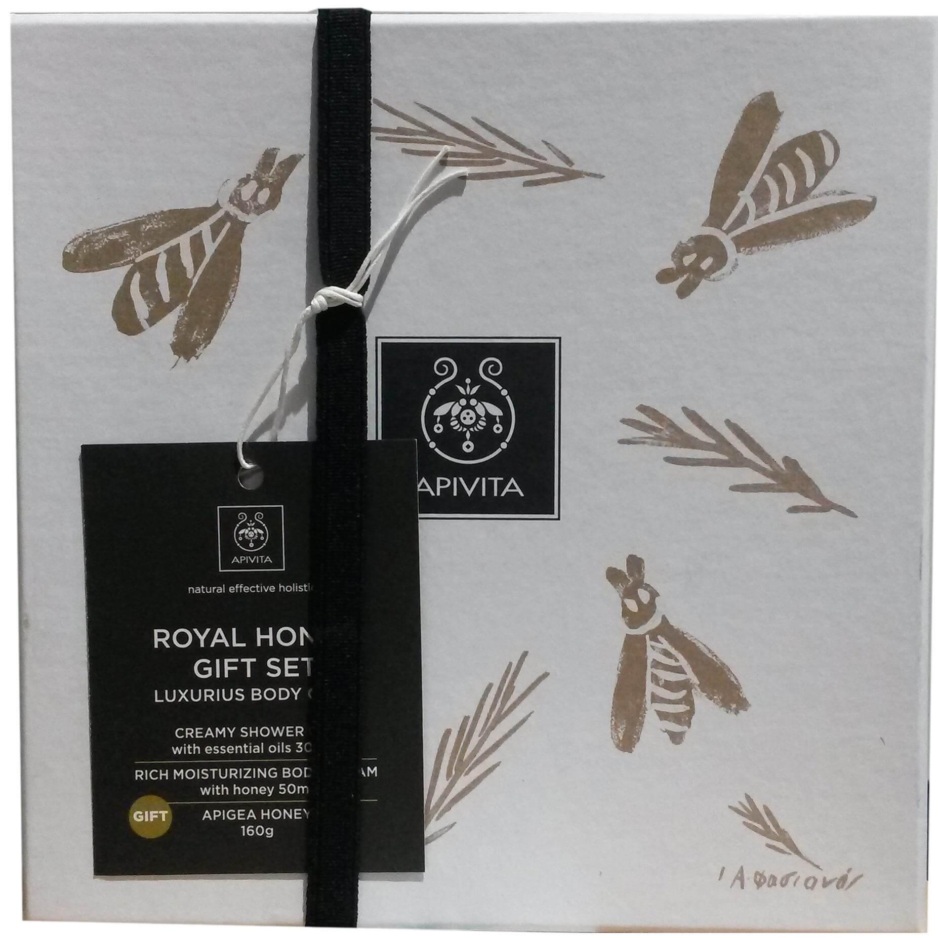 Apivita Πακέτο Προσφοράς Gift Set Royal Honey Body Cream 200ml, Royal Honey Creamy Shower Gel 300ml & Δώρο Ελληνικό Μέλι 160gr