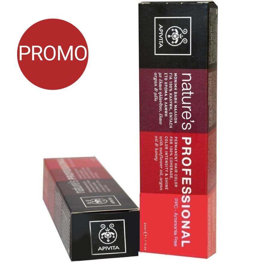 Apivita Natures Professional Amonia Free Μόνιμη Βαφή Μαλλιών Promo 50ml – 5.77 Καστανό Ανοιχτό Μπεζ