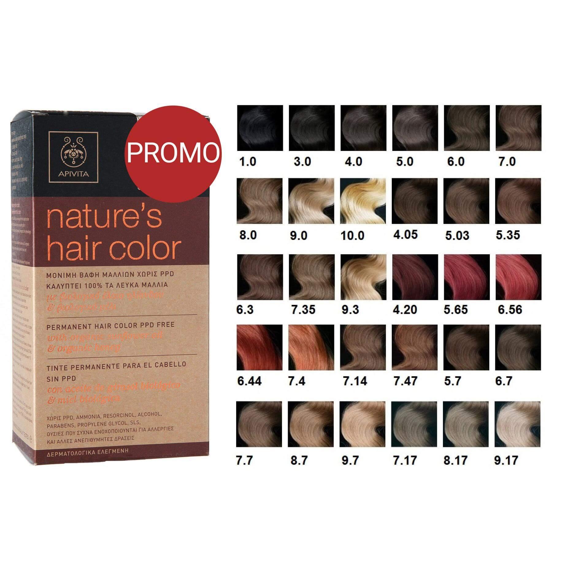 Apivita Βαφές Μαλλιών Natures Hair Color Με Μέλι & Ηλίανθο Προσφορά – 20% – 3.0 Καστανό Σκούρο