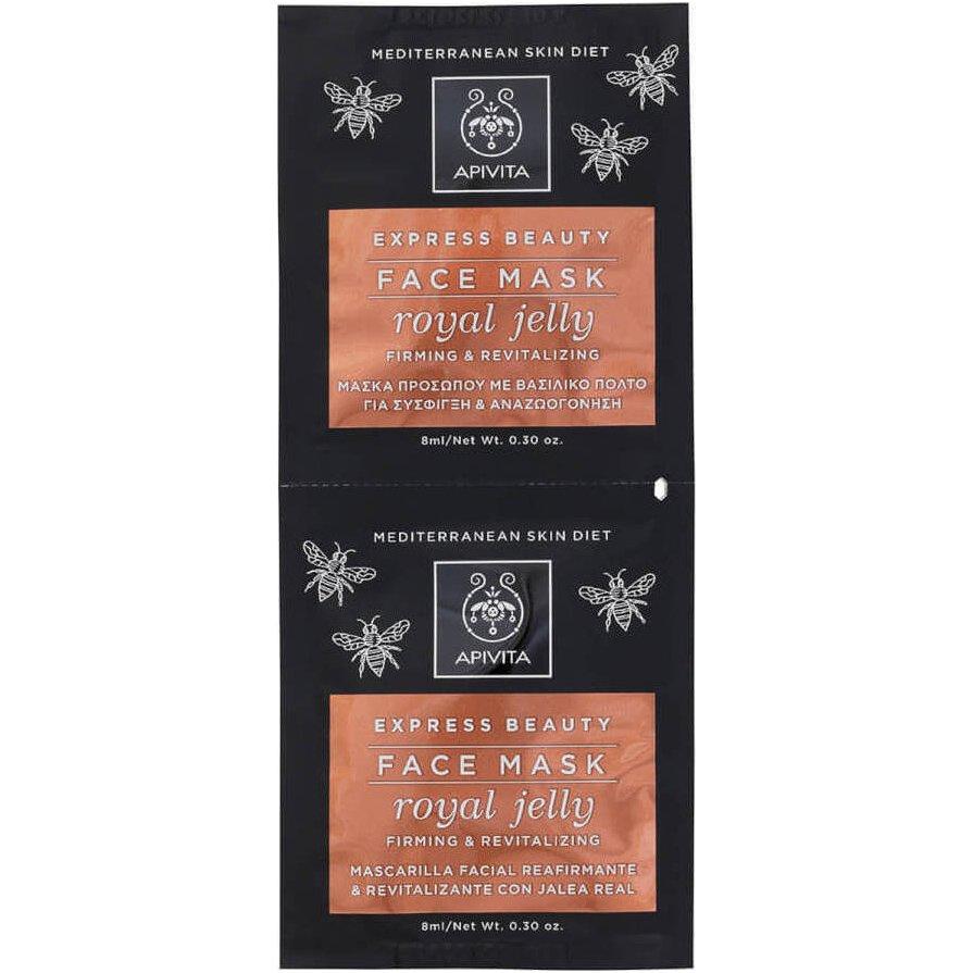 Express Gold With Royal Jelly 2x8ml – Apivita,Μάσκα Σύσφιξης και Ανάπλασης της Επιδερμίδας με Βασιλικό Πολτό