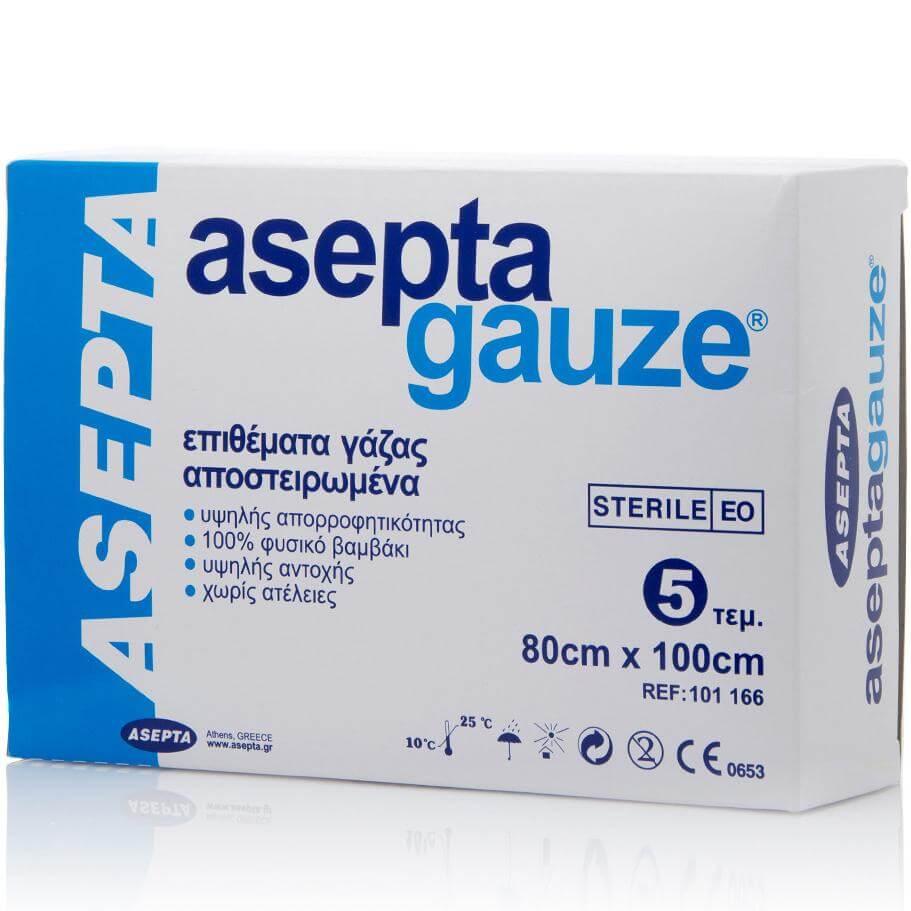 Asepta Gause Sterile Αποστειρωμένες Γάζες 80x100cm 5Τεμάχια