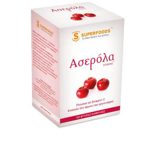 Superfoods Ασερόλα Eubias Super-Ενδυνάμωση Του Οργανισμού 50caps