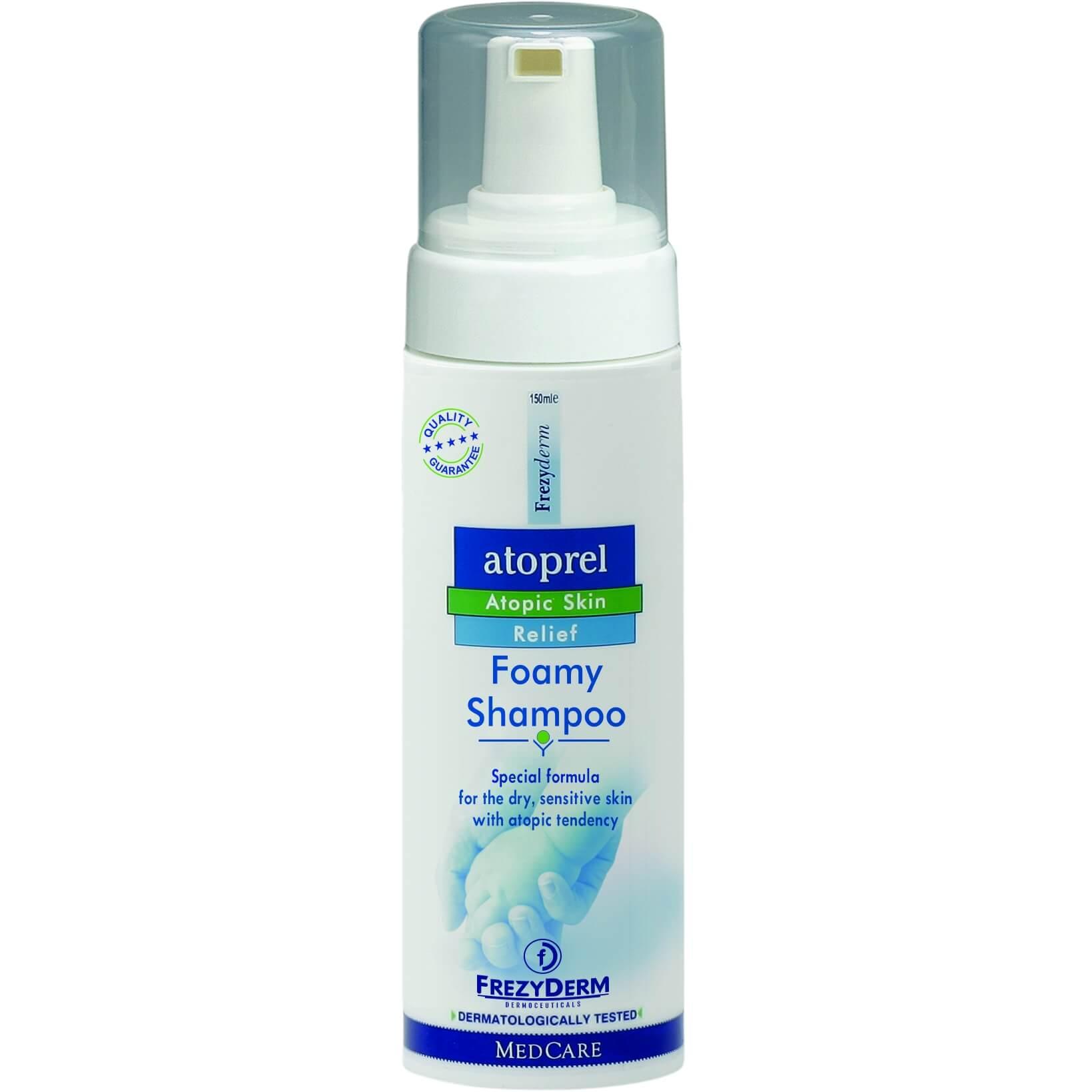 Frezyderm Atoprel Foamy ShampooΕιδικό Σαμπουάν σε Μορφή Αφρού για Ξηρό Ευαίσθητο με Ατοπική Προδιάθεση Δέρμα 150ml