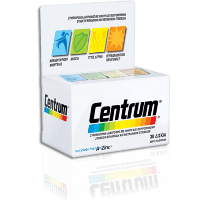 Centrum Complete from A to Zinc Συμπλήρωμα Διατροφής 30tabs