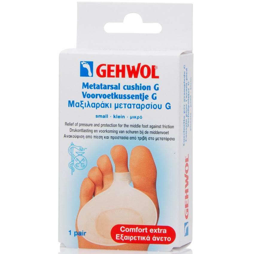 Gehwol Μαξιλαράκι Μεταταρσίου Πολυμερούς Γέλης G 1 ζευγάρι – μικρό (S)