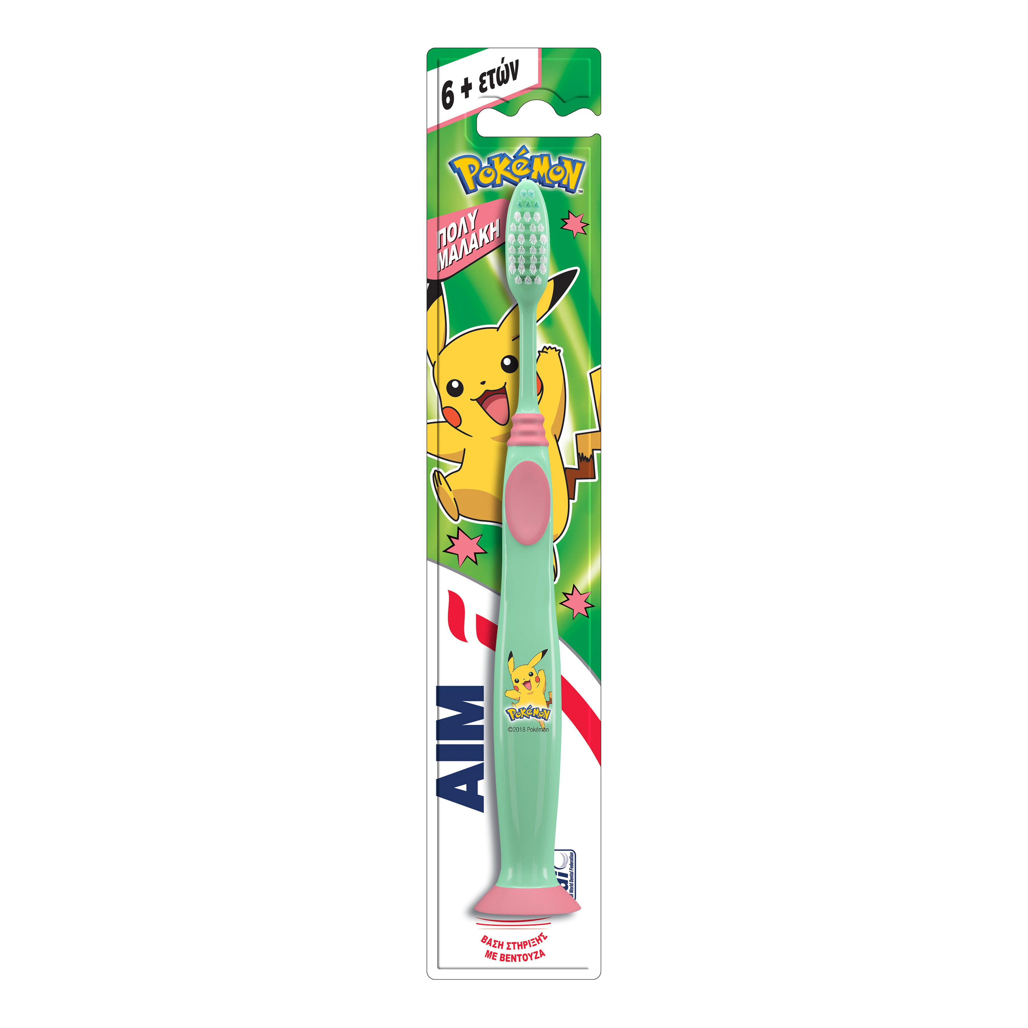 Aim Kids Pokemon Soft Παιδική Οδοντόβουρτσα Πολύ Μαλακή με Βάση Στήριξης με Βεντούζα 6+ Ετών 1 Τεμάχιο – πράσινο