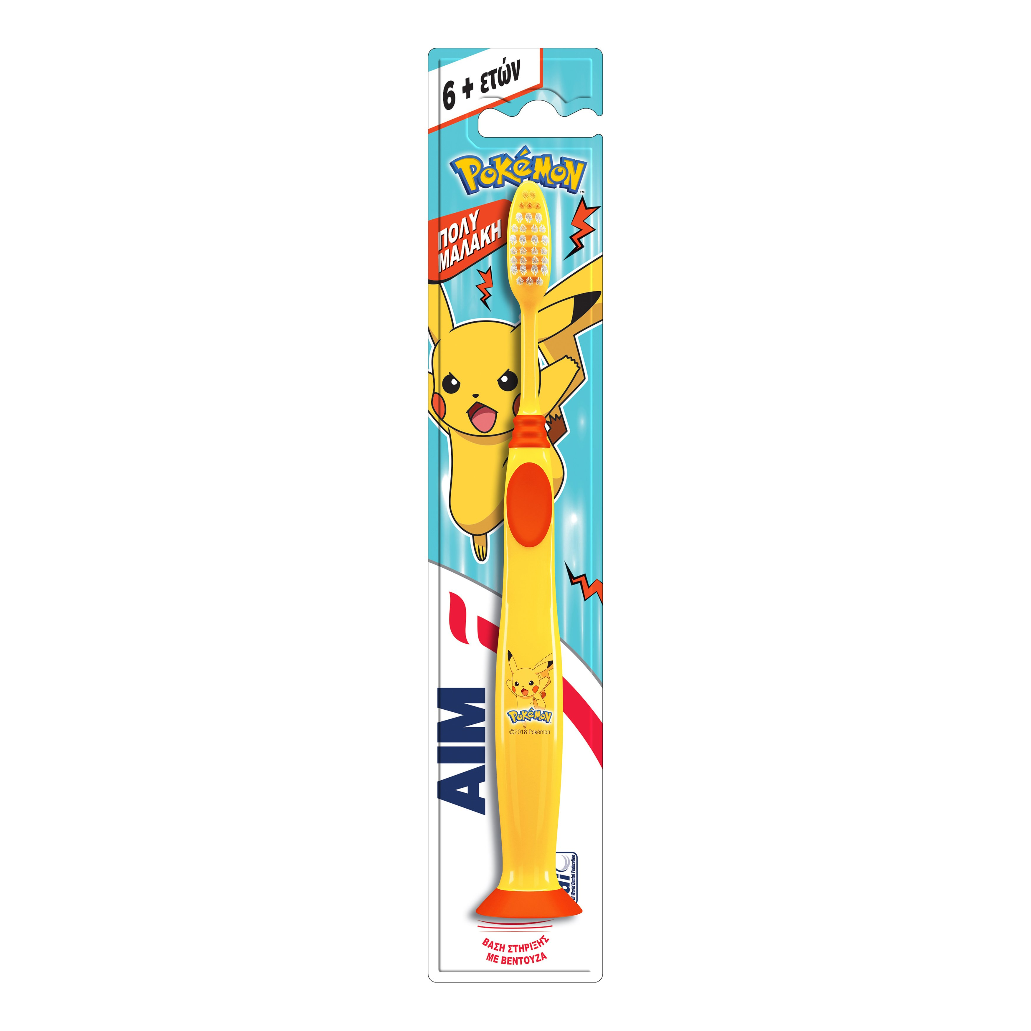Aim Kids Pokemon Soft Παιδική Οδοντόβουρτσα Πολύ Μαλακή με Βάση Στήριξης με Βεντούζα 6+ Ετών 1 Τεμάχιο – κίτρινο