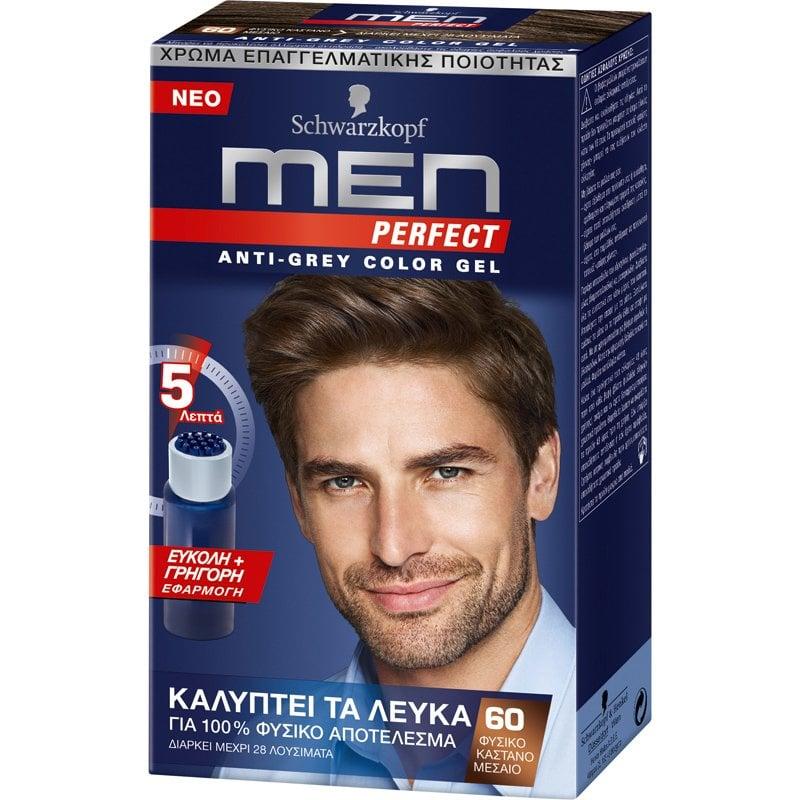 Schwarzkopf Men Perfect Επαγγελματική Βαφή Gel Μαλλιών για Άνδρες, Κάλυψη των Λευκών & 100% Φυσικό Αποτέλεσμα – N60 Φυσικό Καστανό Μεσαίο