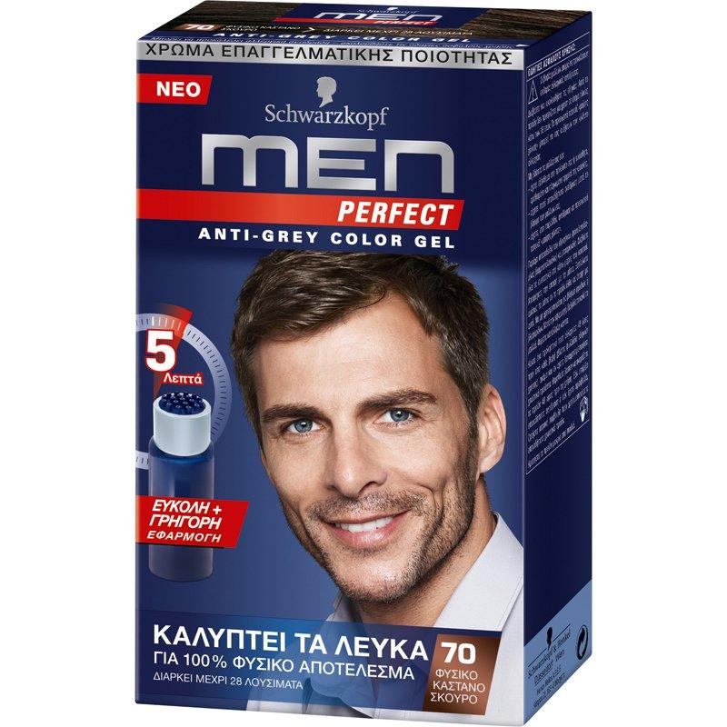 Schwarzkopf Men Perfect Επαγγελματική Βαφή Gel Μαλλιών για Άνδρες, Κάλυψη των Λευκών & 100% Φυσικό Αποτέλεσμα – N70 Φυσικό Καστανό Σκούρο