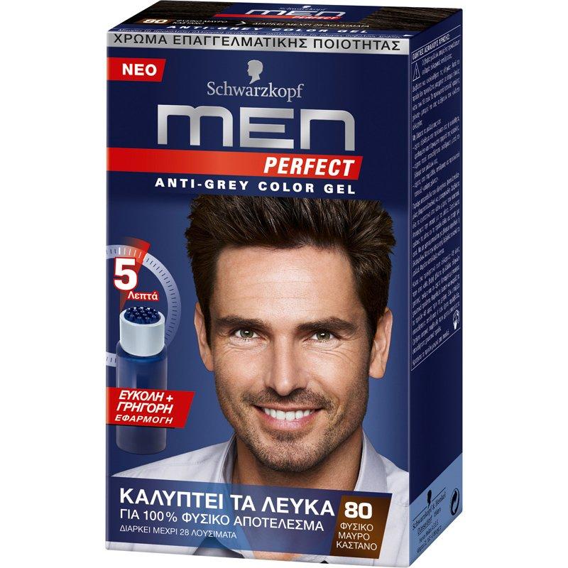 Schwarzkopf Men Perfect Επαγγελματική Βαφή Gel Μαλλιών για Άνδρες, Κάλυψη των Λευκών & 100% Φυσικό Αποτέλεσμα – N80 Μαύρο Καστανό