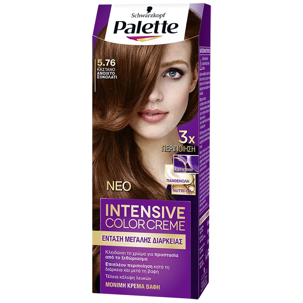 Schwarzkopf Palette Intensive Color Creme Επαγγελματική Μόνιμη Κρέμα Βαφή Μαλλιών, Απόλυτη Κάλυψη & Αποτέλεσμα Διάρκειας – 5.76 Καστανό Ανοιχτό Σοκολατί
