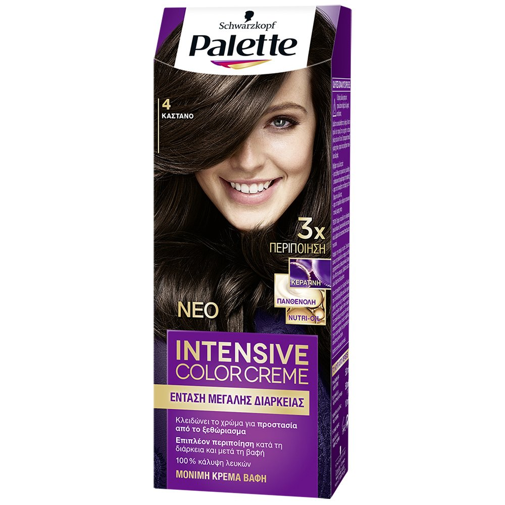 Schwarzkopf Palette Intensive Color Creme Επαγγελματική Μόνιμη Κρέμα Βαφή Μαλλιών, Απόλυτη Κάλυψη & Αποτέλεσμα Διάρκειας – 4 Καστανό