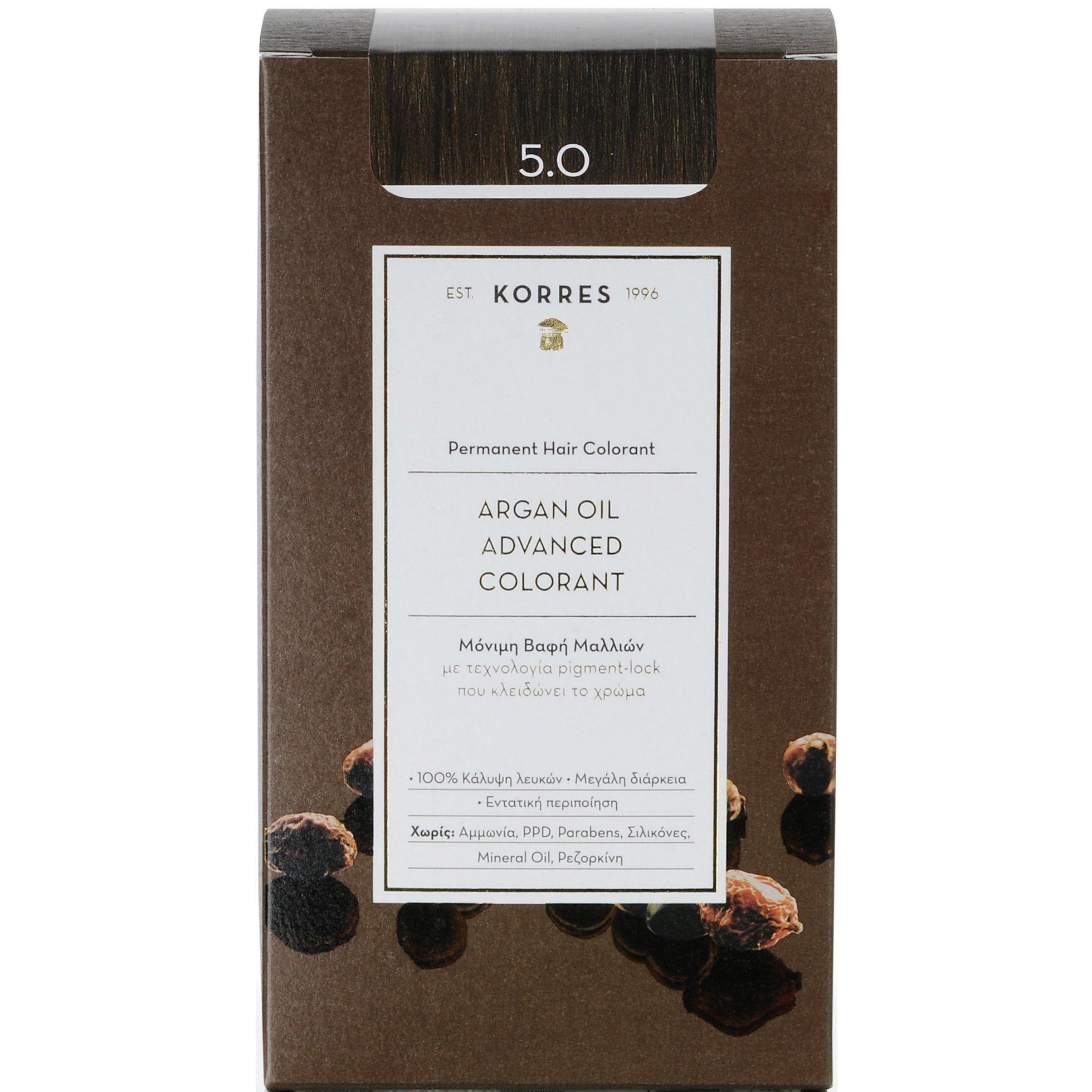 Korres Argan Oil Advanced Colorant Μόνιμη Βαφή Μαλλιών με Τεχνολογία Pigment-Lock που Κλειδώνει το Χρώμα 50ml – 5.0 ΚΑΣΤΑΝΟ ΑΝΟΙΧΤΟ ΦΥΣΙΚΟ