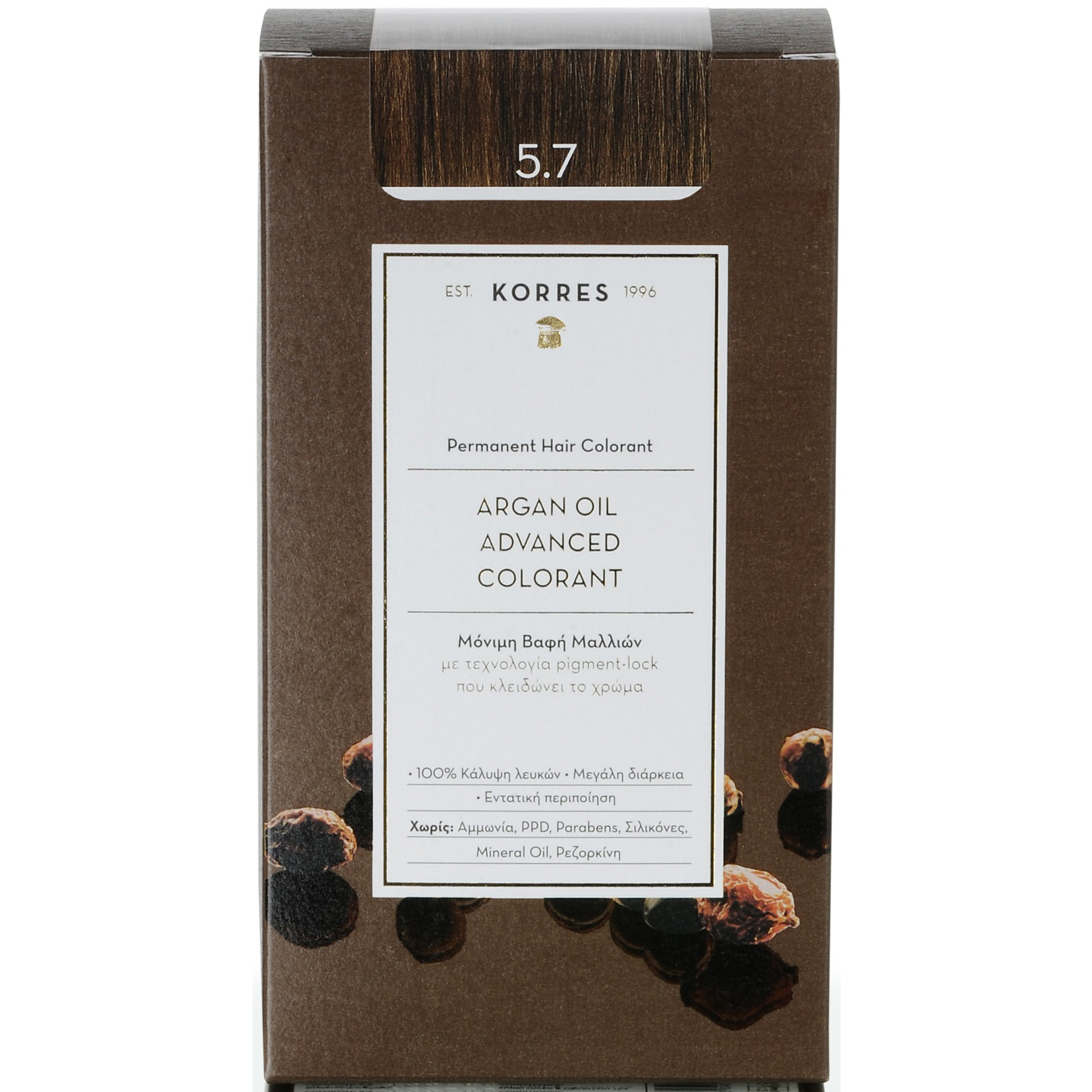 Korres Argan Oil Advanced Colorant Μόνιμη Βαφή Μαλλιών με Τεχνολογία Pigment-Lock που Κλειδώνει το Χρώμα 50ml – 5.7 ΣΟΚΟΛΑΤΙ