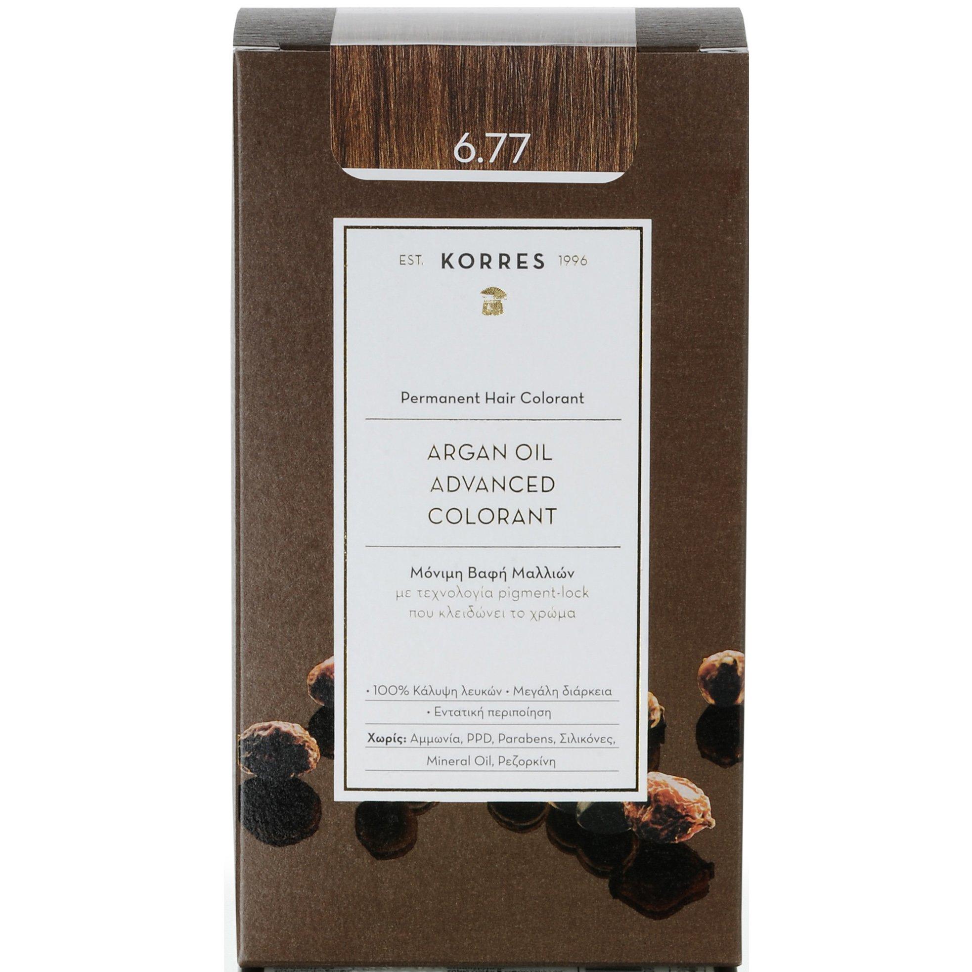Korres Argan Oil Advanced Colorant Μόνιμη Βαφή Μαλλιών με Τεχνολογία Pigment-Lock που Κλειδώνει το Χρώμα 50ml – 6.77 ΠΡΑΛΙΝΑ