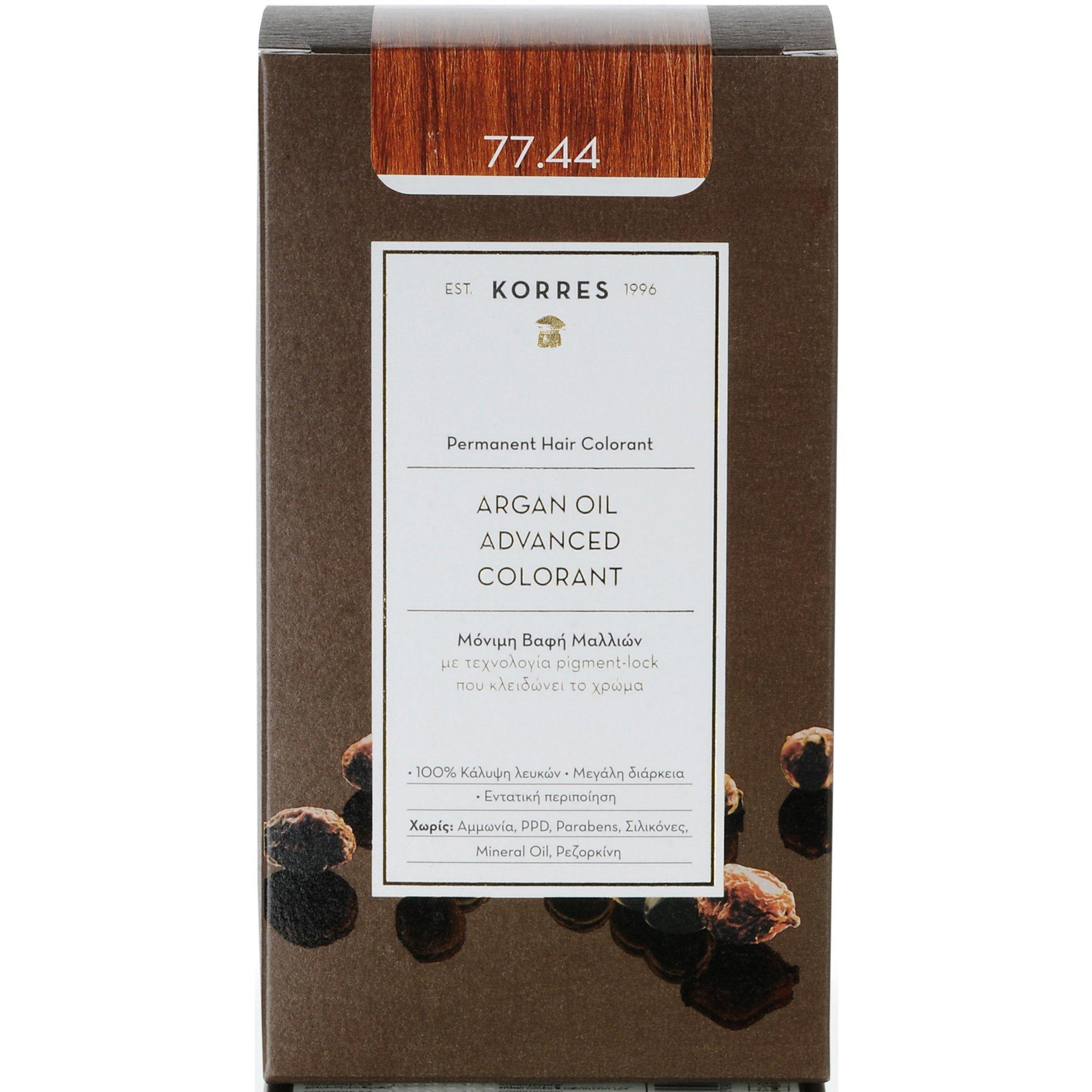 Korres Argan Oil Advanced Colorant Μόνιμη Βαφή Μαλλιών με Τεχνολογία Pigment-Lock που Κλειδώνει το Χρώμα 50ml – 77.44 ΞΑΝΘΟ ΕΝΤΟΝΟ ΧΑΛΚΙΝΟ