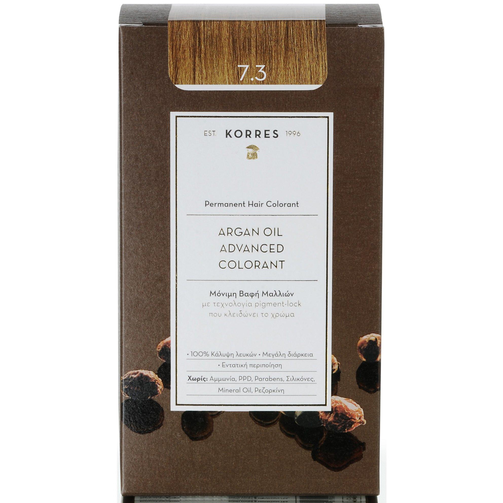 Korres Argan Oil Advanced Colorant Μόνιμη Βαφή Μαλλιών με Τεχνολογία Pigment-Lock που Κλειδώνει το Χρώμα 50ml – 7.3 ΞΑΝΘΟ ΜΕΛΙ