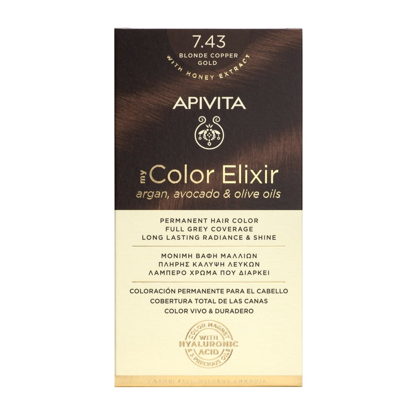 Apivita My Color Elixir Μόνιμη Βαφή Μαλλιών με Καινοτόμο Σύστημα Color Magnet που Σταθεροποιεί και Σφραγίζει το Χρώμα στην Τρίχα – Ν 7.43 ΞΑΝΘΟ ΧΑΛΚΙΝΟ ΜΕΛΙ