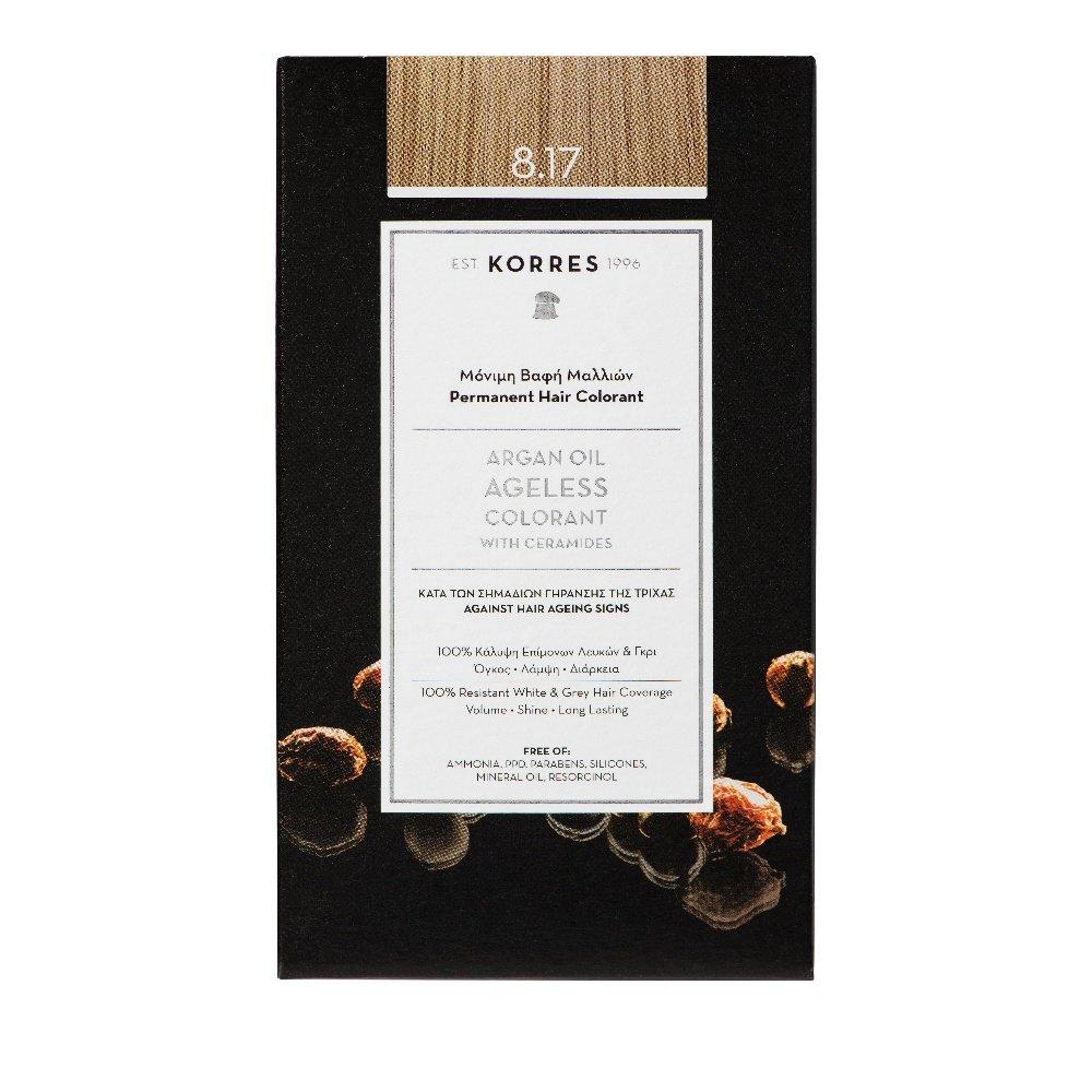 Korres Argan Oil Ageless Colorant with Ceramides Μόνιμη Βαφή Μαλλιών 50ml – 8.17 Ξανθό Ανοιχτό Μπεζ
