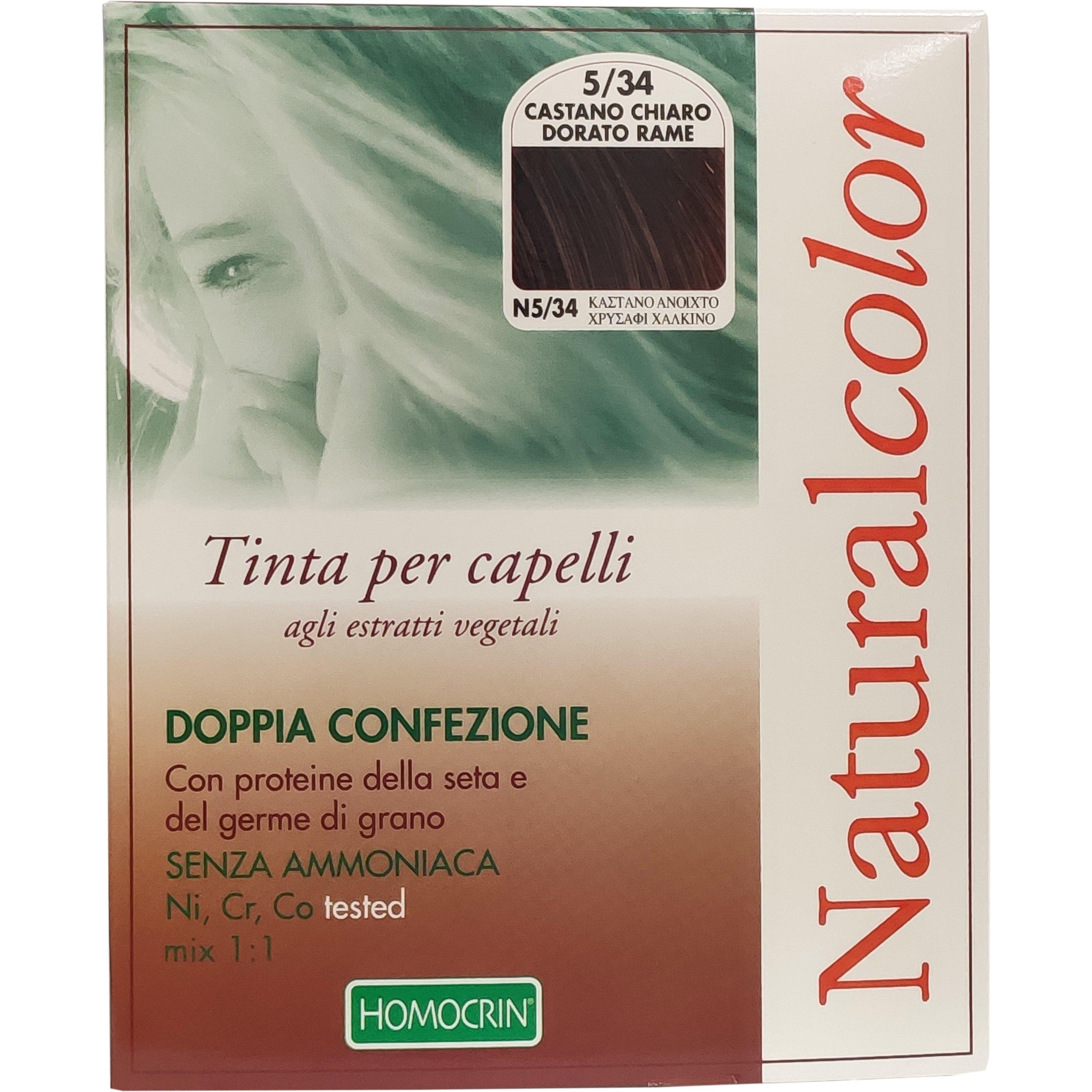 Specchiasol Homocrin Natural Color Φυτική Βαφή Μαλλιών Χωρίς Αμμωνία 1 Τεμάχιο – Ν5/34 Καστανό Ανοιχτό Χρυσαφί Χάλκινο