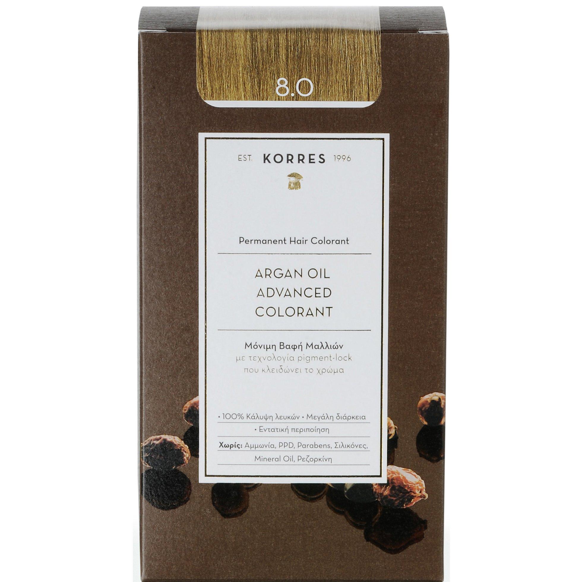 Korres Argan Oil Advanced Colorant Μόνιμη Βαφή Μαλλιών με Τεχνολογία Pigment-Lock που Κλειδώνει το Χρώμα 50ml – 8.0 ΞΑΝΘΟ ΑΝΟΙΧΤΟ ΦΥΣΙΚΟ