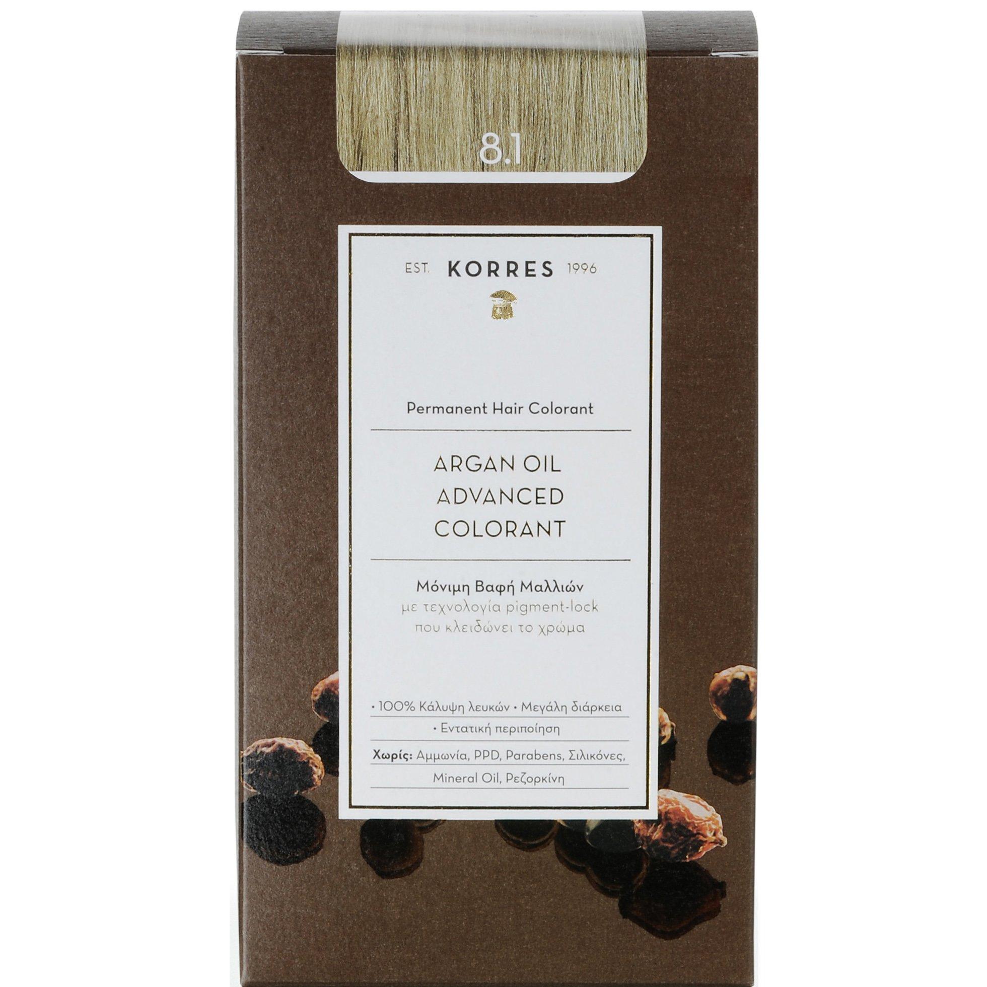 Korres Argan Oil Advanced Colorant Μόνιμη Βαφή Μαλλιών με Τεχνολογία Pigment-Lock που Κλειδώνει το Χρώμα 50ml – 8.1 ΞΑΝΘΟ ΑΝΟΙΧΤΟ ΣΑΝΤΡΕ