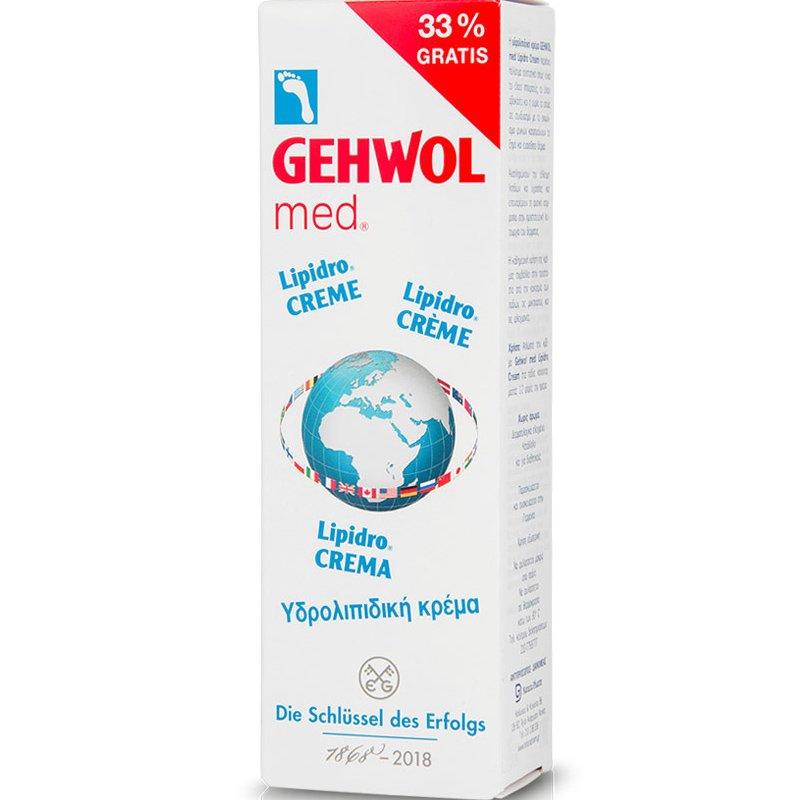 Gehwol Med Lipidro Cream Υδρολιπιδική Κρέμα για Πλούσια Ενυδάτωση – 100ml