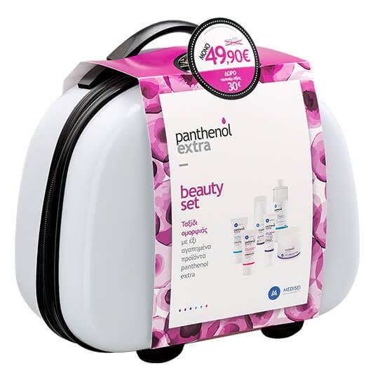 MediseiPanthenol Extra Beauty Setμε 6 Προϊόντα Περιποίησης Προσώπου & Νεσεσέρ Βαλιτσάκι – άσπρο