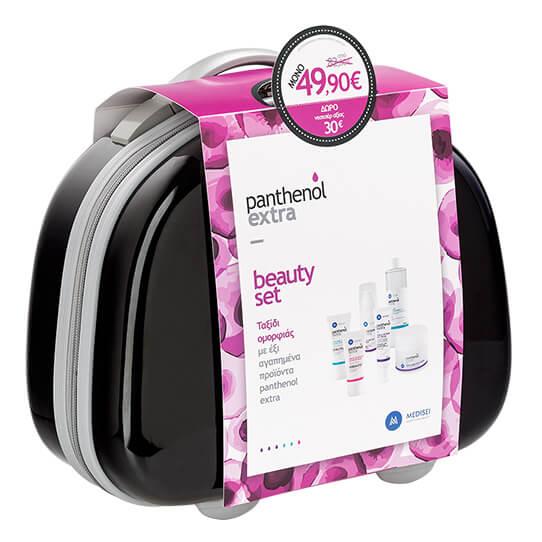 MediseiPanthenol Extra Beauty Setμε 6 Προϊόντα Περιποίησης Προσώπου & Νεσεσέρ Βαλιτσάκι – μαύρο