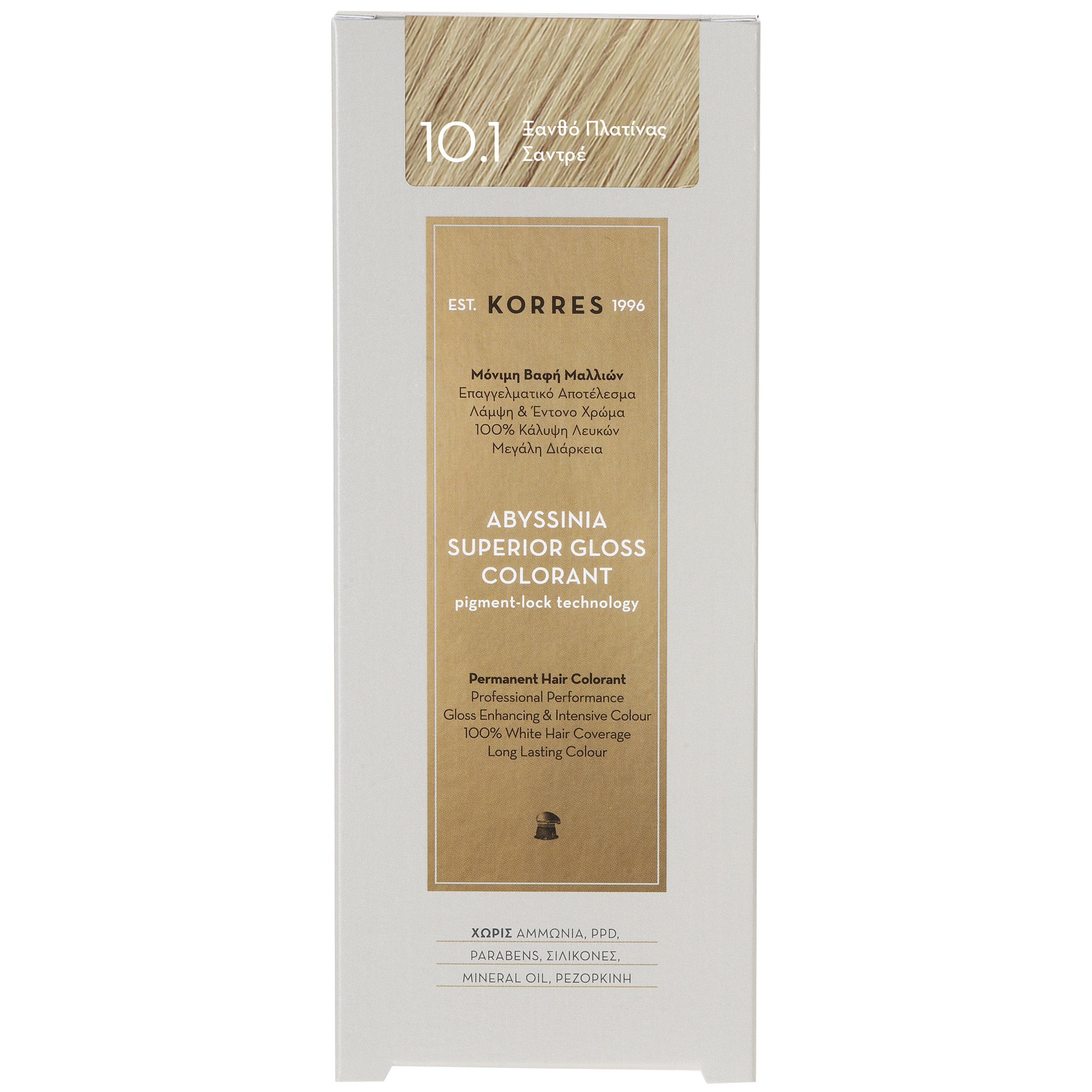 Korres Abyssinia Superior Gloss Colorant Επαγγελματικό Αποτέλεσμα Λάμψη & Έντονο Χρώμα – 10.1 ΞΑΝΘΟ ΠΛΑΤΙΝΑΣ ΣΑΝΤΡΕ