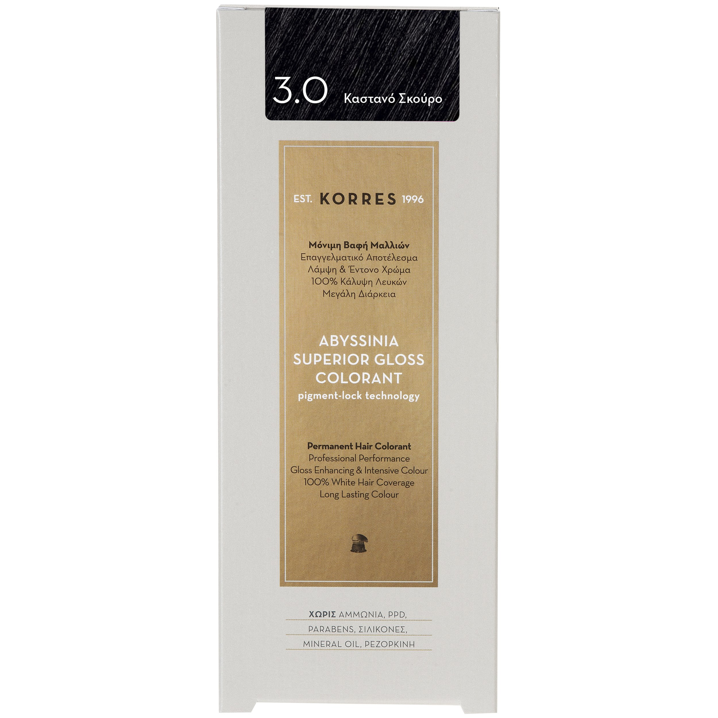 Korres Abyssinia Superior Gloss Colorant Επαγγελματικό Αποτέλεσμα Λάμψη & Έντονο Χρώμα – 3.0 ΚΑΣΤΑΝΟ ΣΚΟΥΡΟ