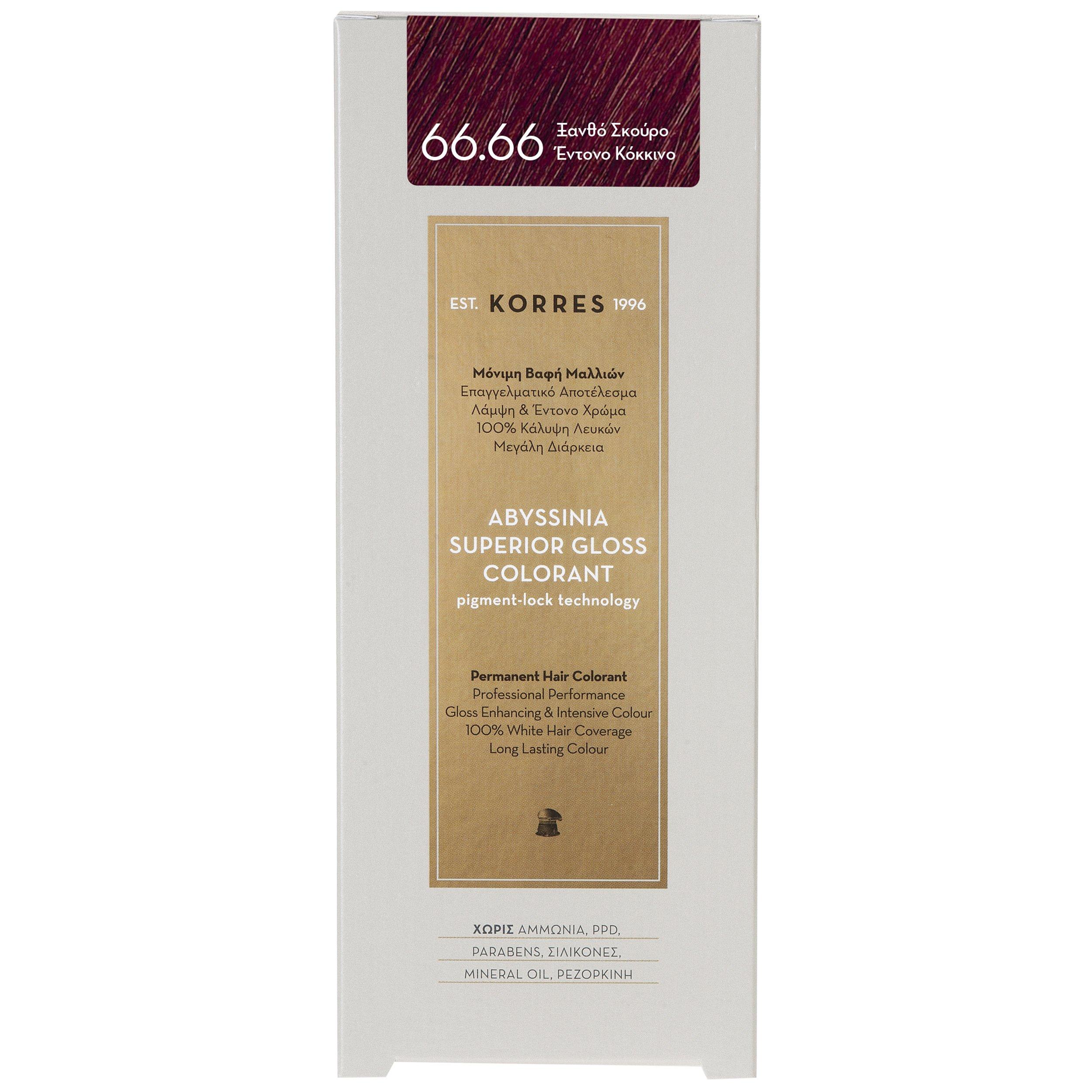 Korres Abyssinia Superior Gloss Colorant Επαγγελματικό Αποτέλεσμα Λάμψη & Έντονο Χρώμα – 66.66 ΞΑΝΘΟ ΣΚΟΥΡΟ ΕΝΤΟΝΟ ΚΟΚΚΙΝΟ