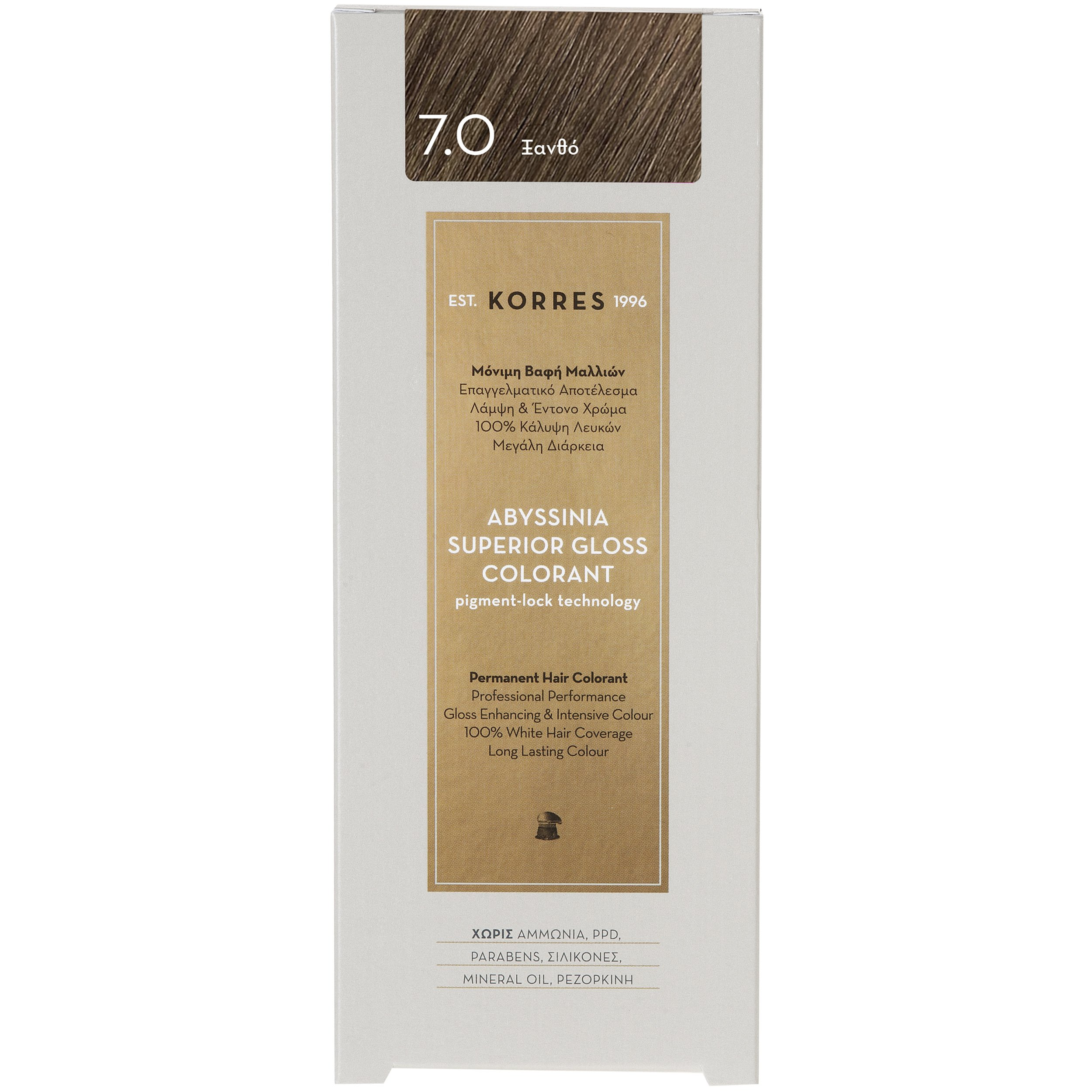 Korres Abyssinia Superior Gloss Colorant Επαγγελματικό Αποτέλεσμα Λάμψη & Έντονο Χρώμα – 7.0 ΞΑΝΘΟ