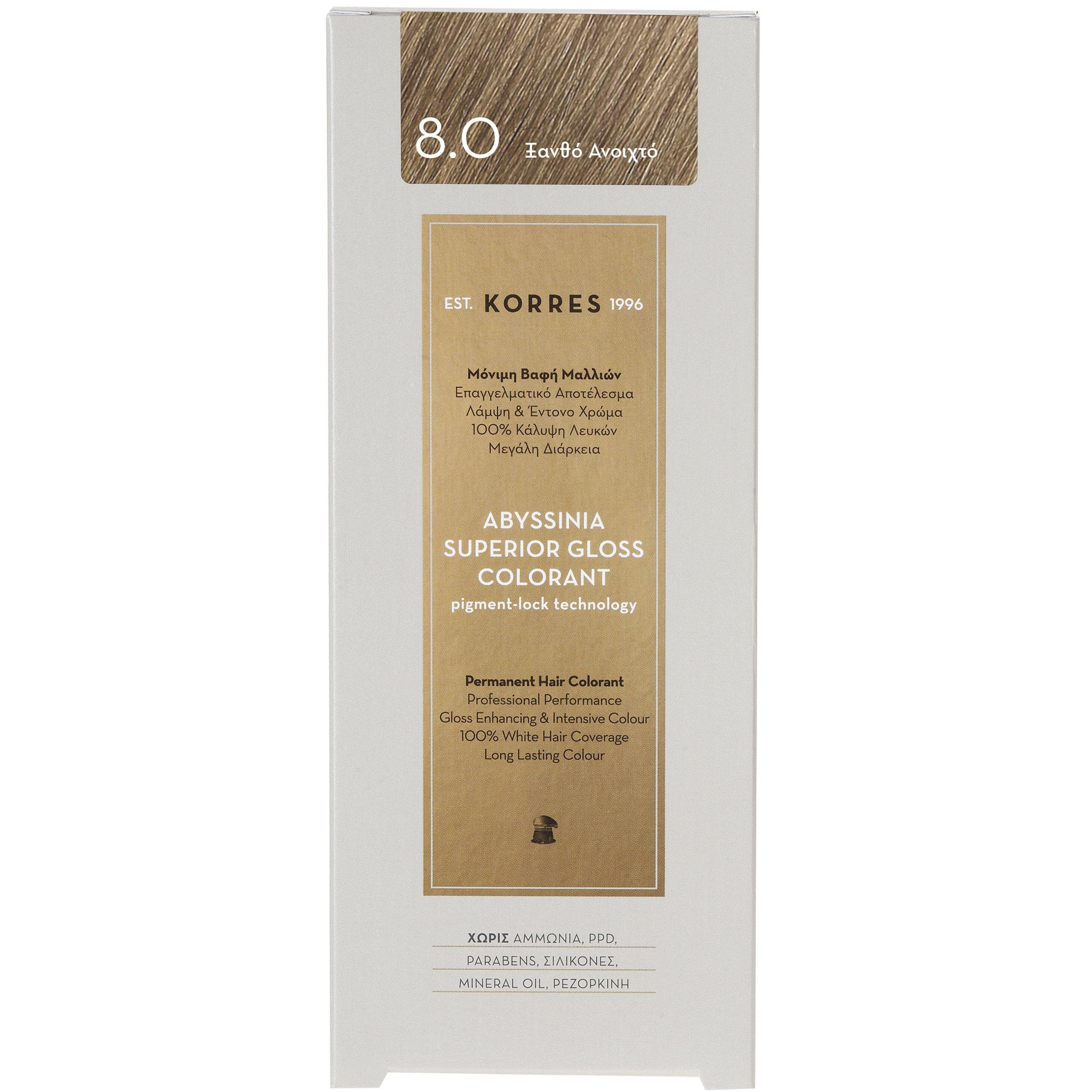 Korres Abyssinia Superior Gloss Colorant Επαγγελματικό Αποτέλεσμα Λάμψη & Έντονο Χρώμα – 8.0 ΞΑΝΘΟ ΑΝΟΙΚΤΟ