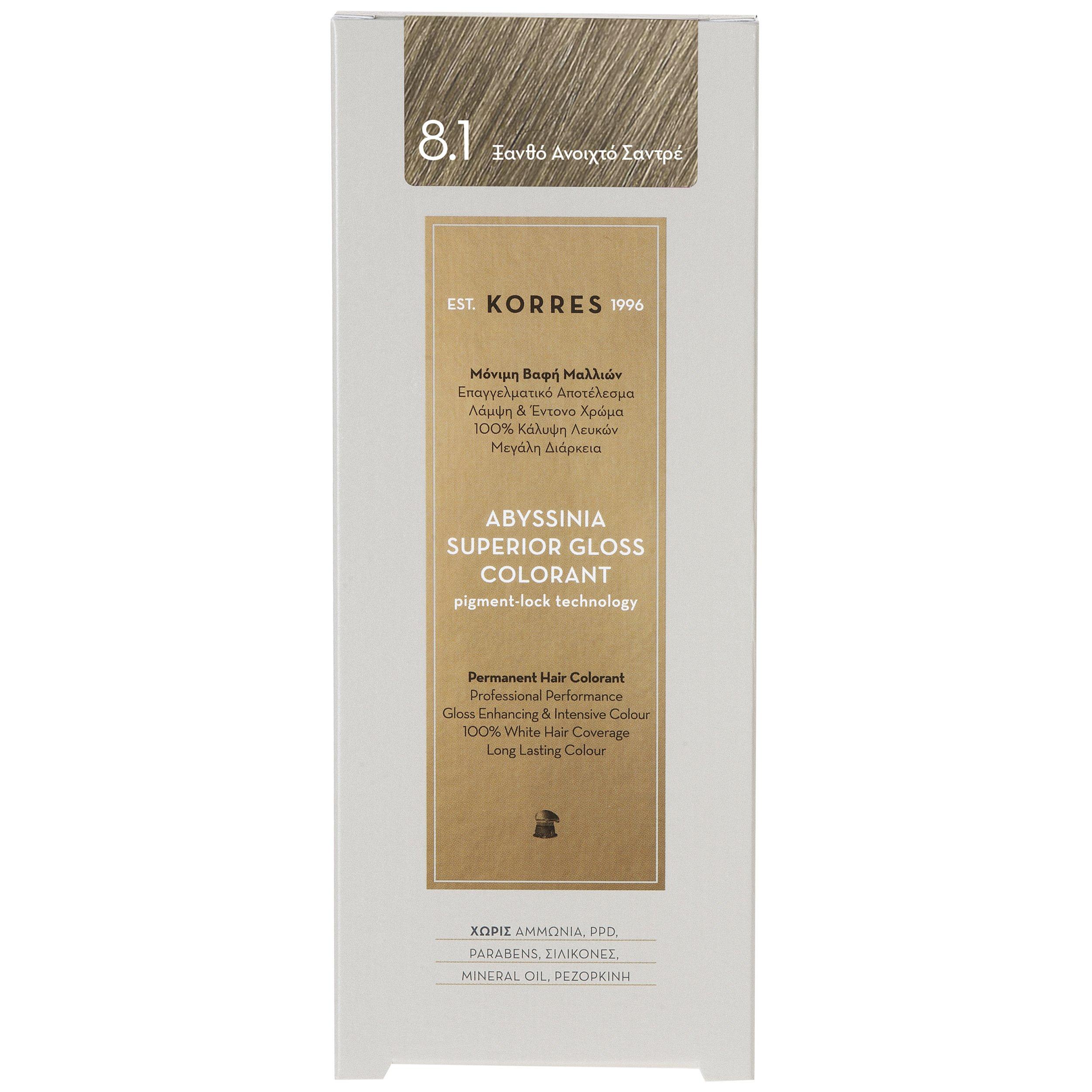 Korres Abyssinia Superior Gloss Colorant Επαγγελματικό Αποτέλεσμα Λάμψη & Έντονο Χρώμα – 8.1 ΞΑΝΘΟ ΑΝΟΙΚΤΟ ΣΑΝΤΡΕ