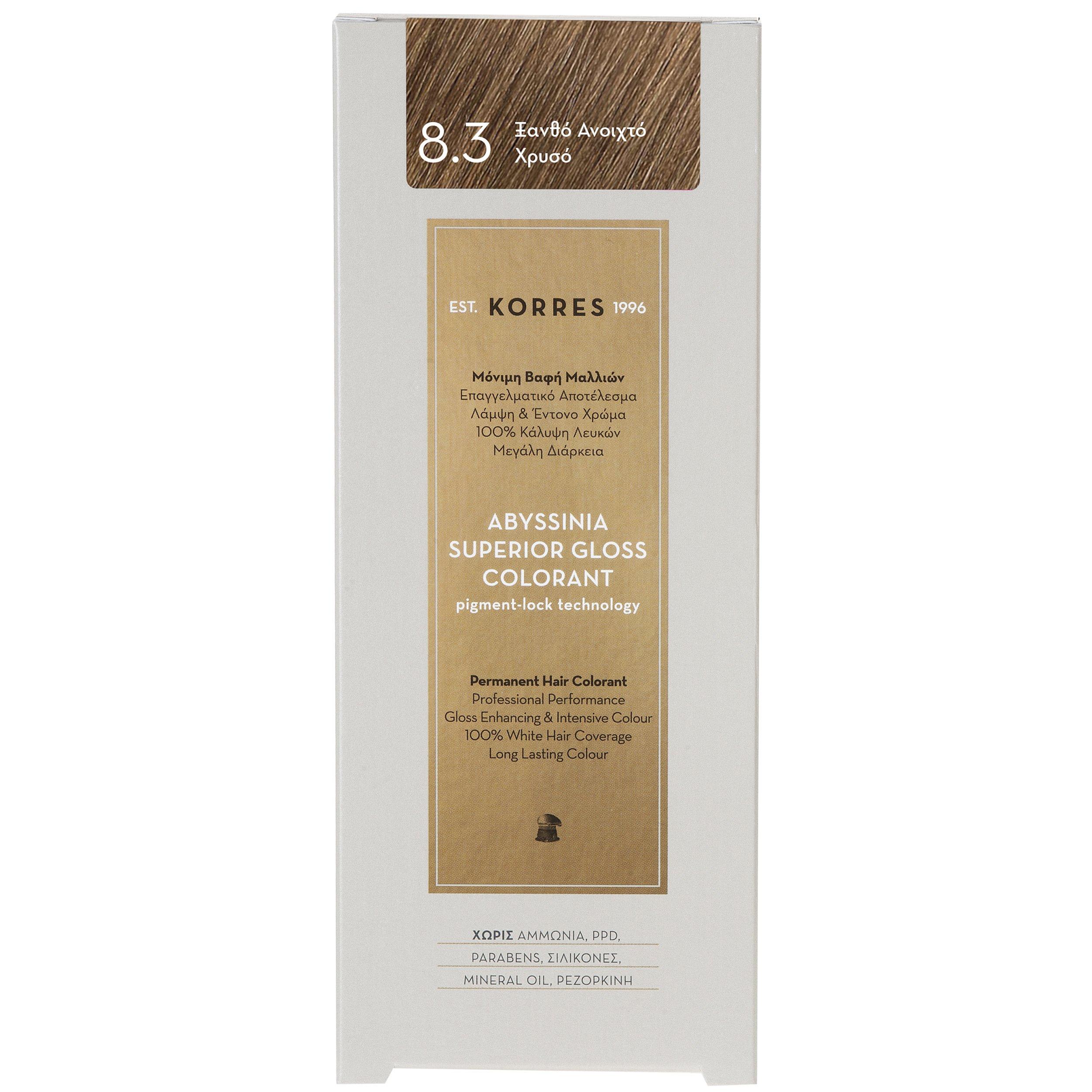 Korres Abyssinia Superior Gloss Colorant Επαγγελματικό Αποτέλεσμα Λάμψη & Έντονο Χρώμα – 8.3 ΞΑΝΘΟ ΑΝΟΙΚΤΟ ΧΡΥΣΟ