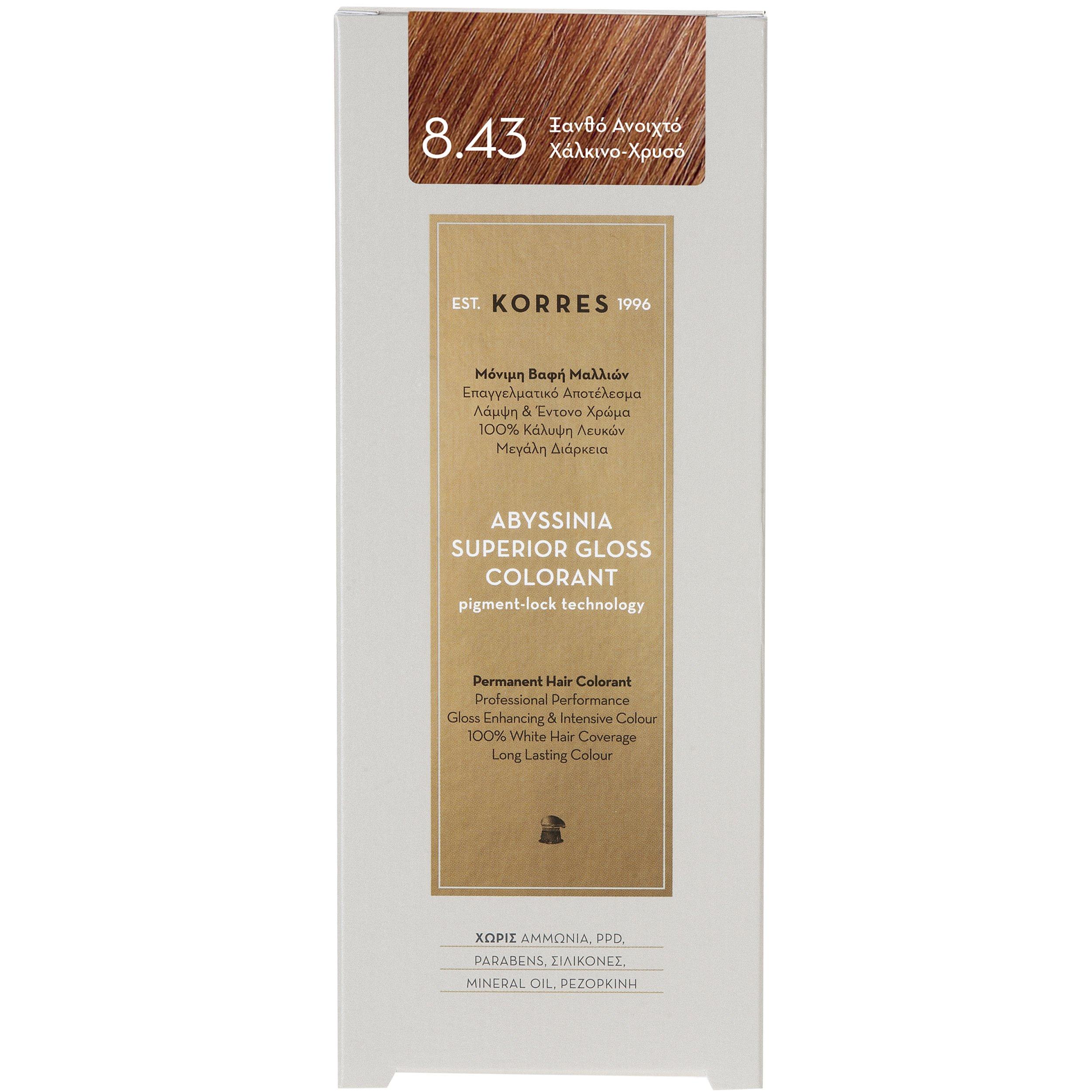 Korres Abyssinia Superior Gloss Colorant Επαγγελματικό Αποτέλεσμα Λάμψη & Έντονο Χρώμα – 8.43 ΞΑΝΘΟ ΑΝΟΙΧΤΟ ΧΑΛΚΙΝΟ-ΧΡΥΣΟ