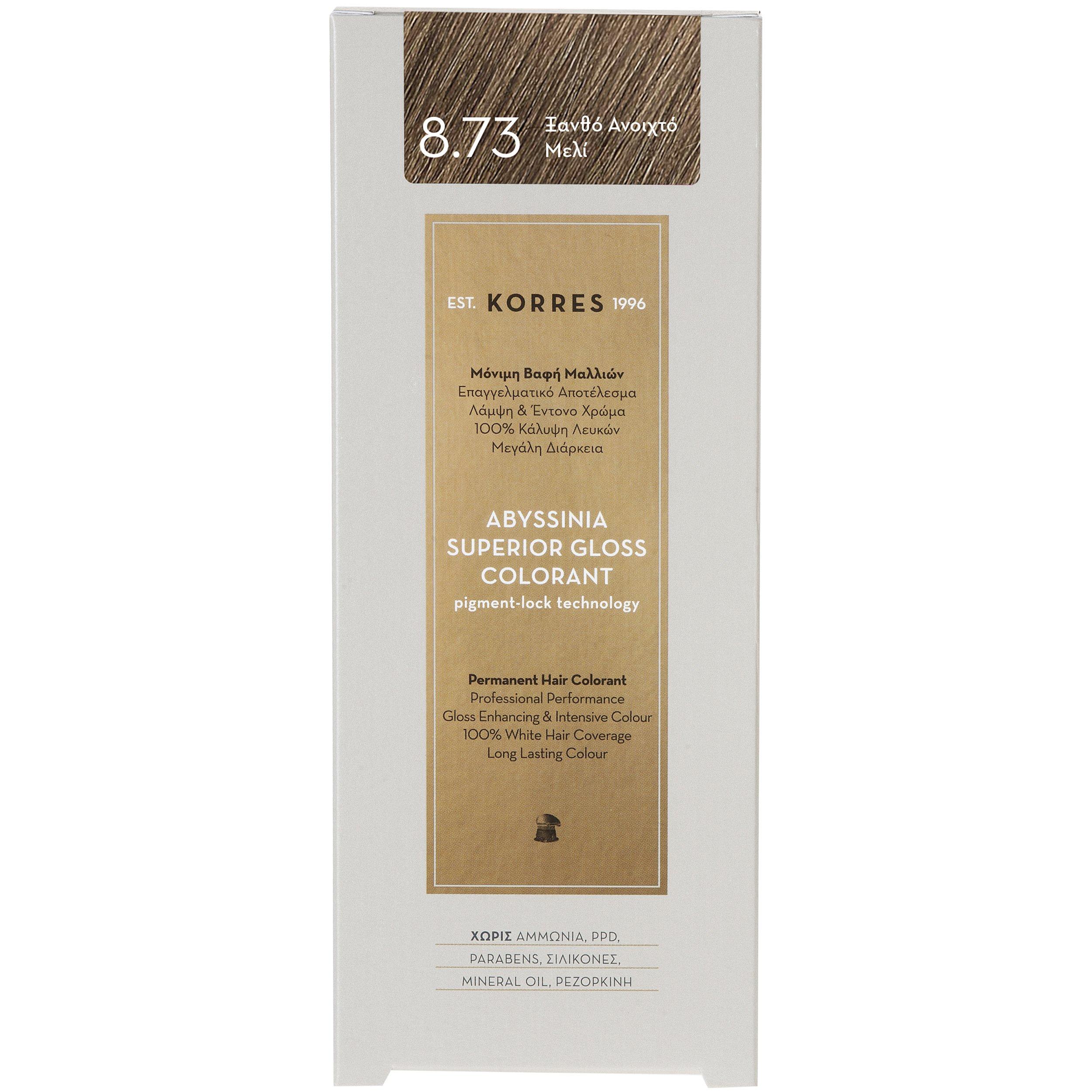 Korres Abyssinia Superior Gloss Colorant Επαγγελματικό Αποτέλεσμα Λάμψη & Έντονο Χρώμα – 8.73 ΞΑΝΘΟ ΑΝΟΙΧΤΟ ΜΕΛΙ