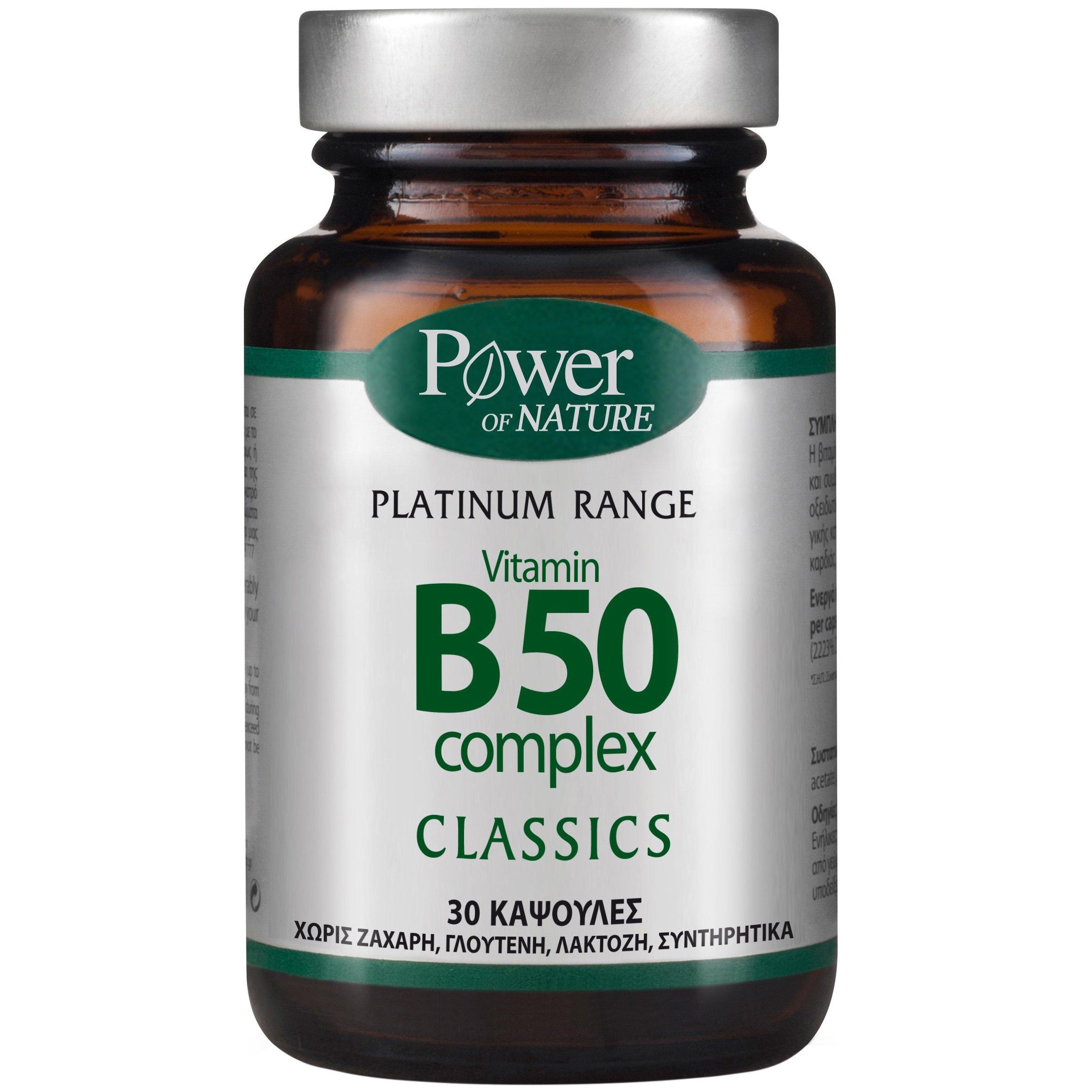 Power Health Platinum Range Vitamin B50 Complex Συμπλήρωμα Διατροφής με Βιταμίνες του Συμπλέγματος Β 30caps