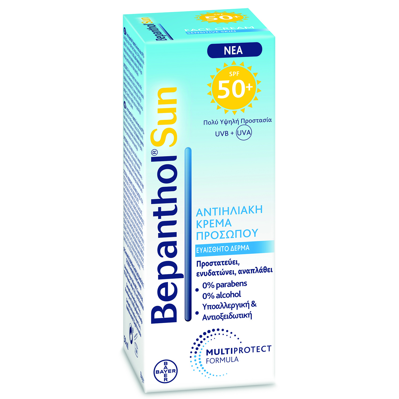 Bepanthol Sun Spf50+ Αντηλιακή Κρέμα Προσώπου για το Ευαίσθητο Δέρμα 50ml
