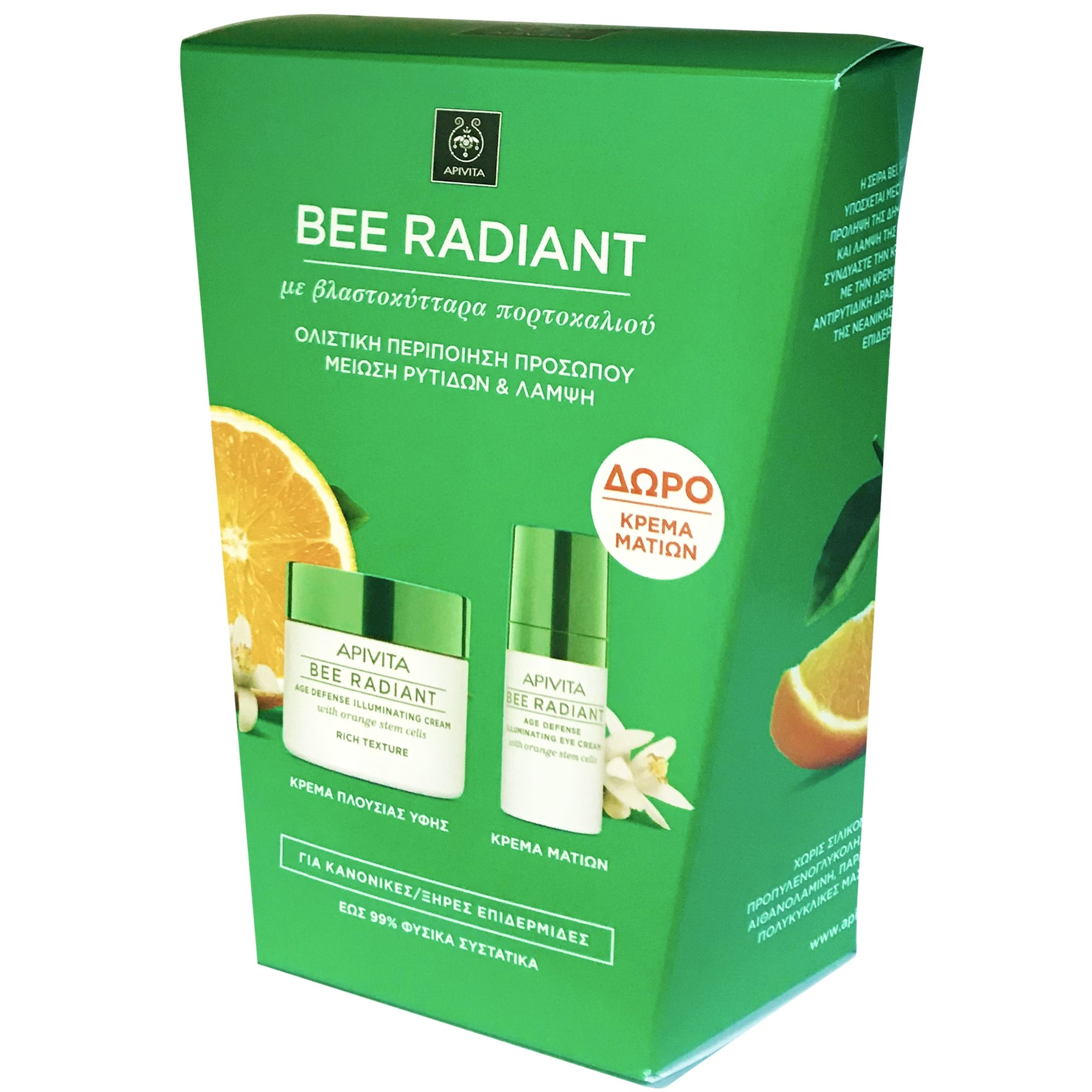 Apivita Πακέτο Προσφοράς Bee Radiant Cream, Rich Texture 50ml & Bee Radiant Eye Cream 15ml