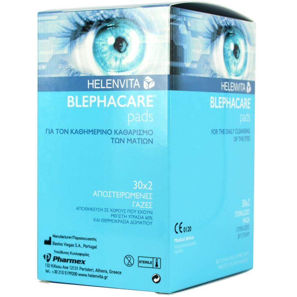 Helenvita Blephacare Pads Αποστειρωμένες Γάζες για τον Καθημερινό Καθαρισμό των Ματιών 30×2