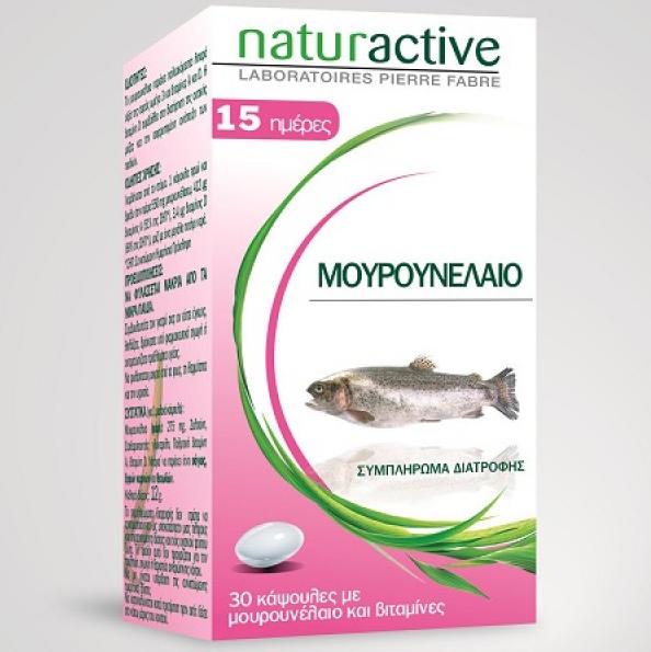Naturactive Μουρουνέλαιο Συμβάλει στην Σταθεροποίηση του Ασβεστίου στα Οστά και σε μια Υγιή Επιδερμίδα 30caps