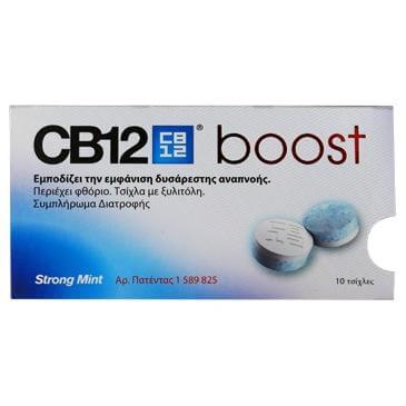 CB12 Boost Strong Mint Τσίχλα Κατά της Κακοσμίας του Στόματος 10 gums